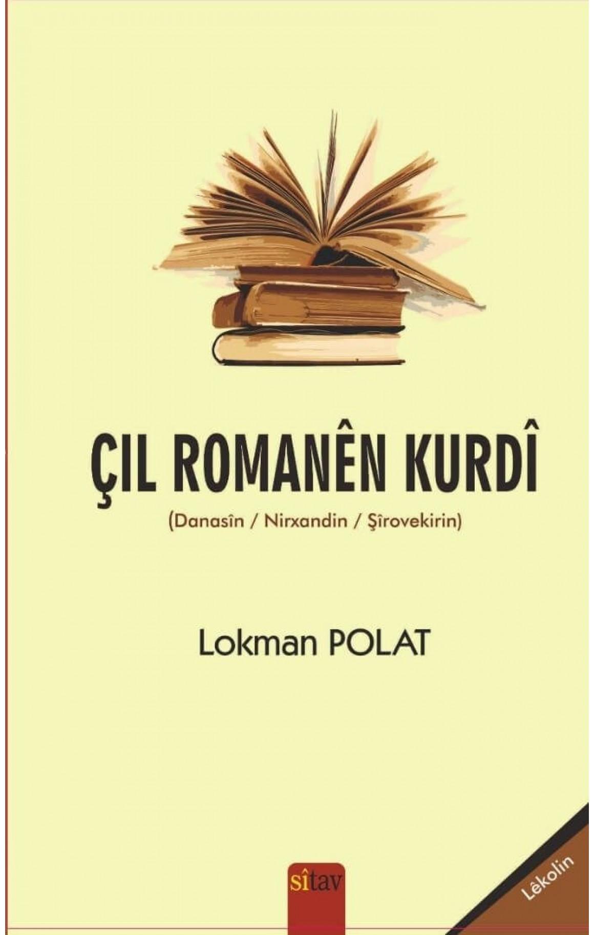 Çil Romanên Kurdî