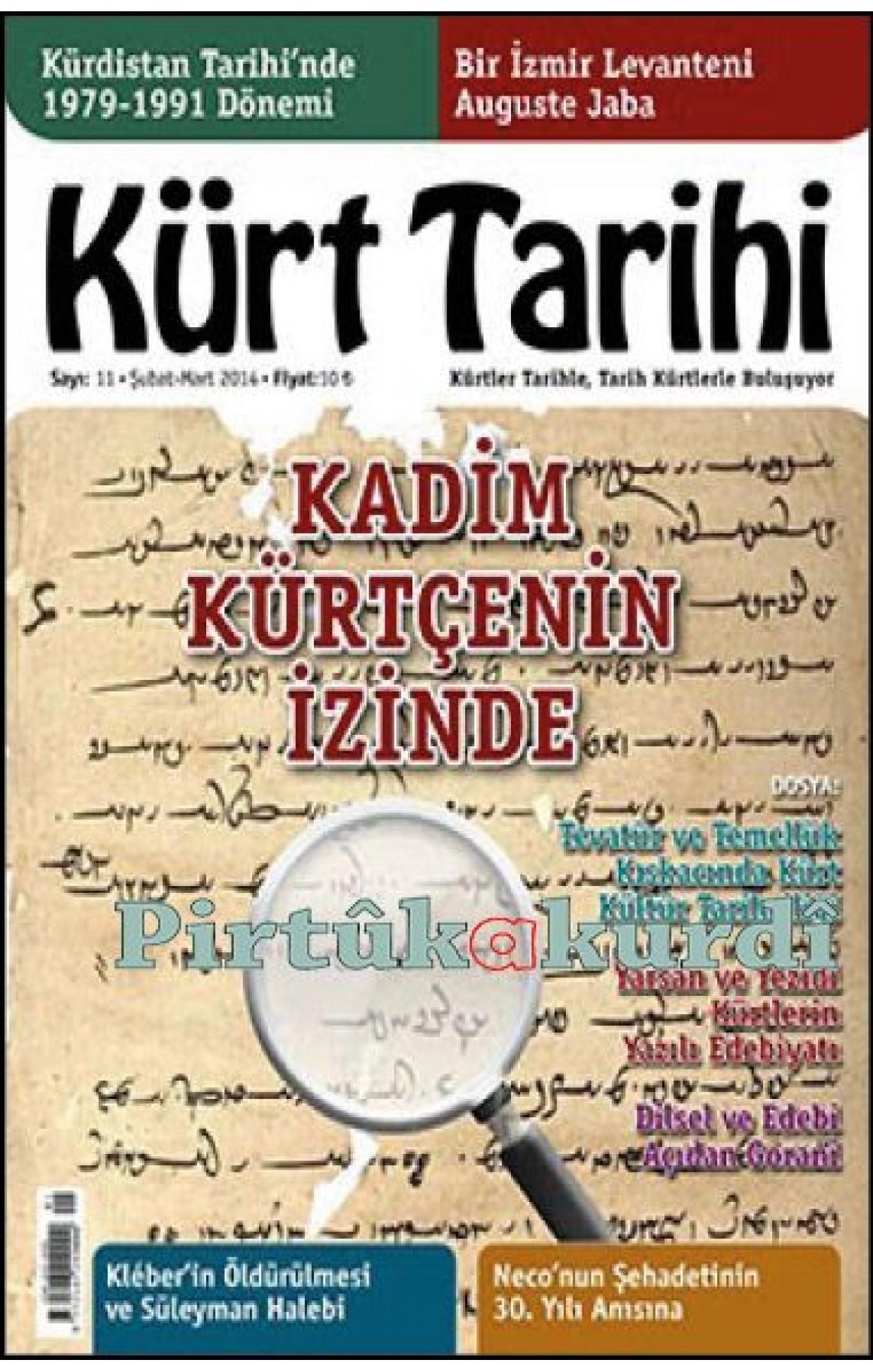 Kürt Tarihi 11
