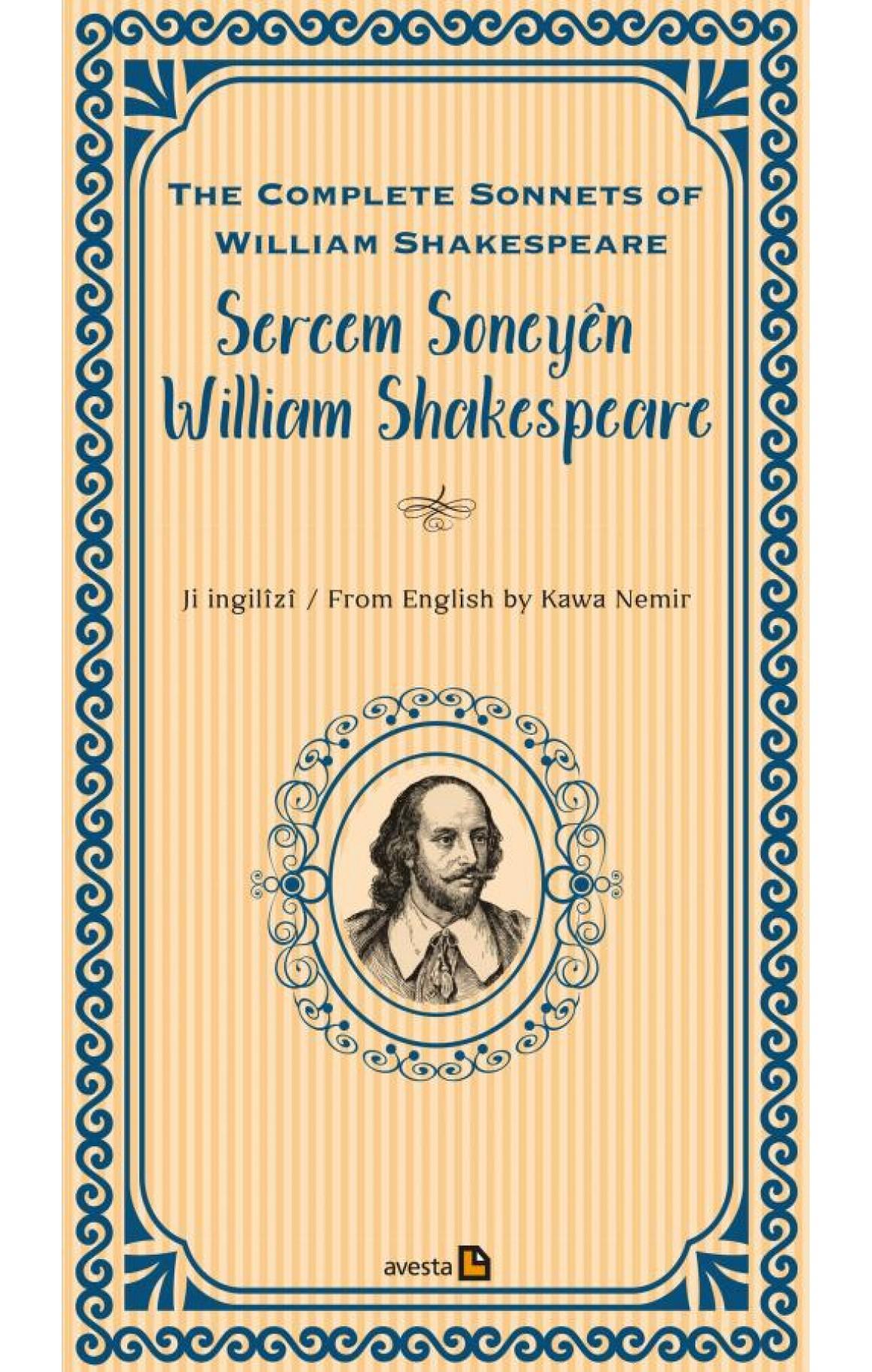 Sercem Soneyên William Shakespeare