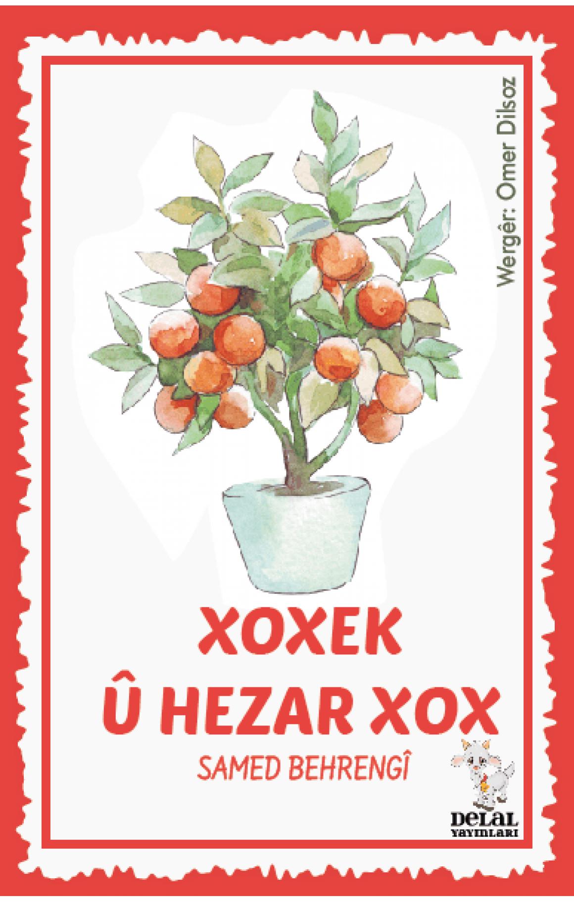 Xoxek Û Hezar Xox