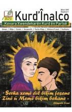 Kurd'Înalco 1