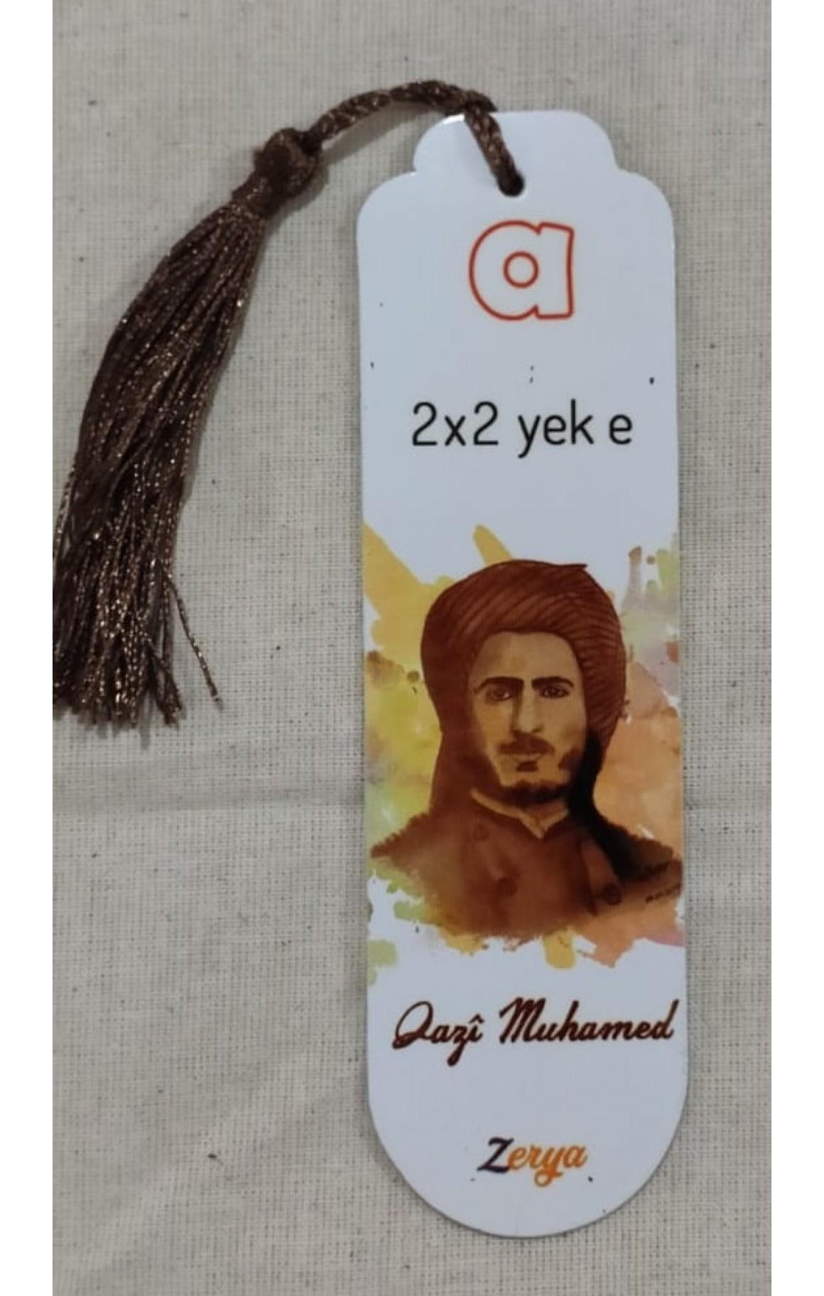 Püsküllü Ayraç - Qazî Muhamed