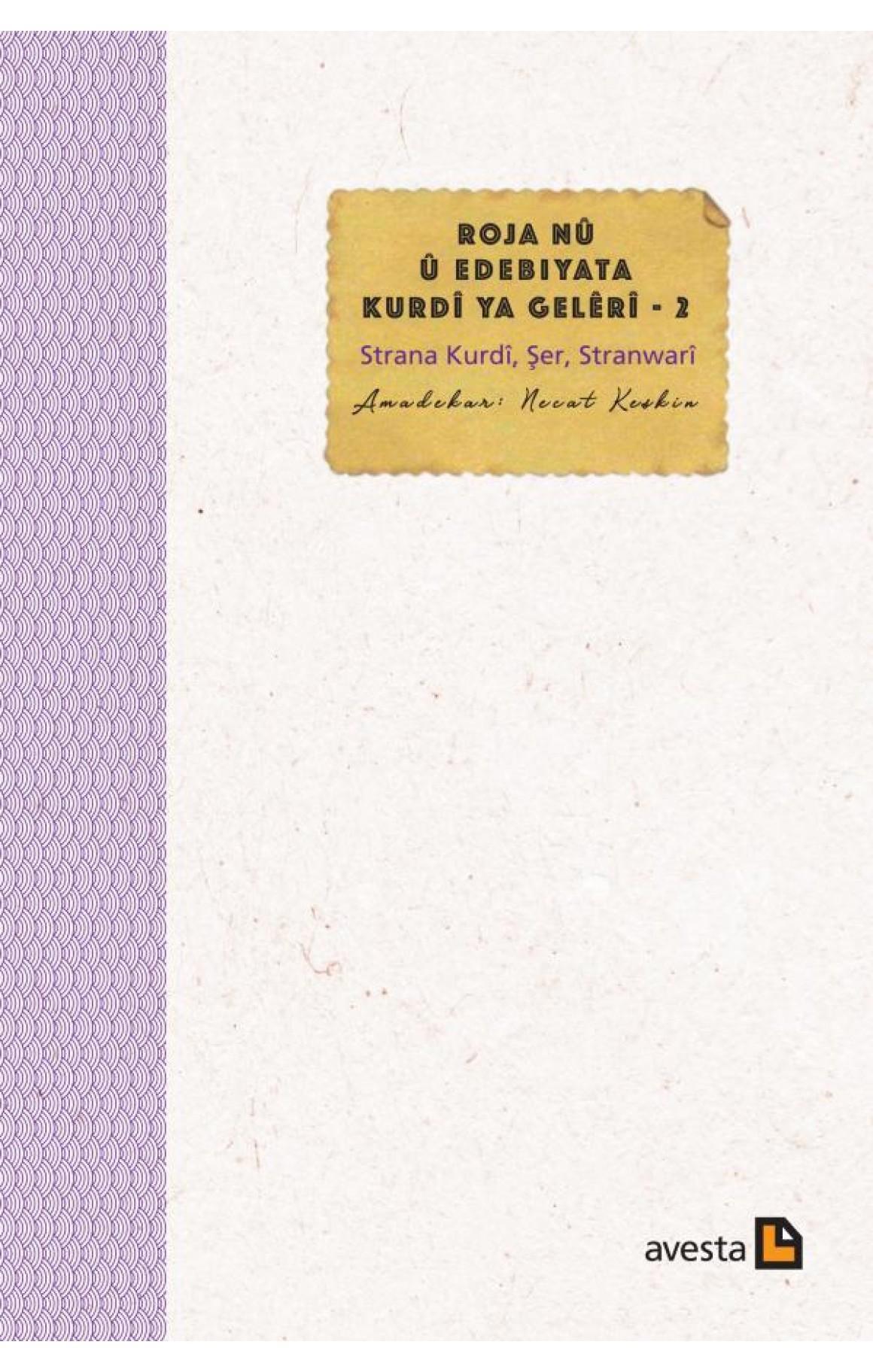 Roja Nû û Edebiyata Kurdî Ya Gelêrî - 2