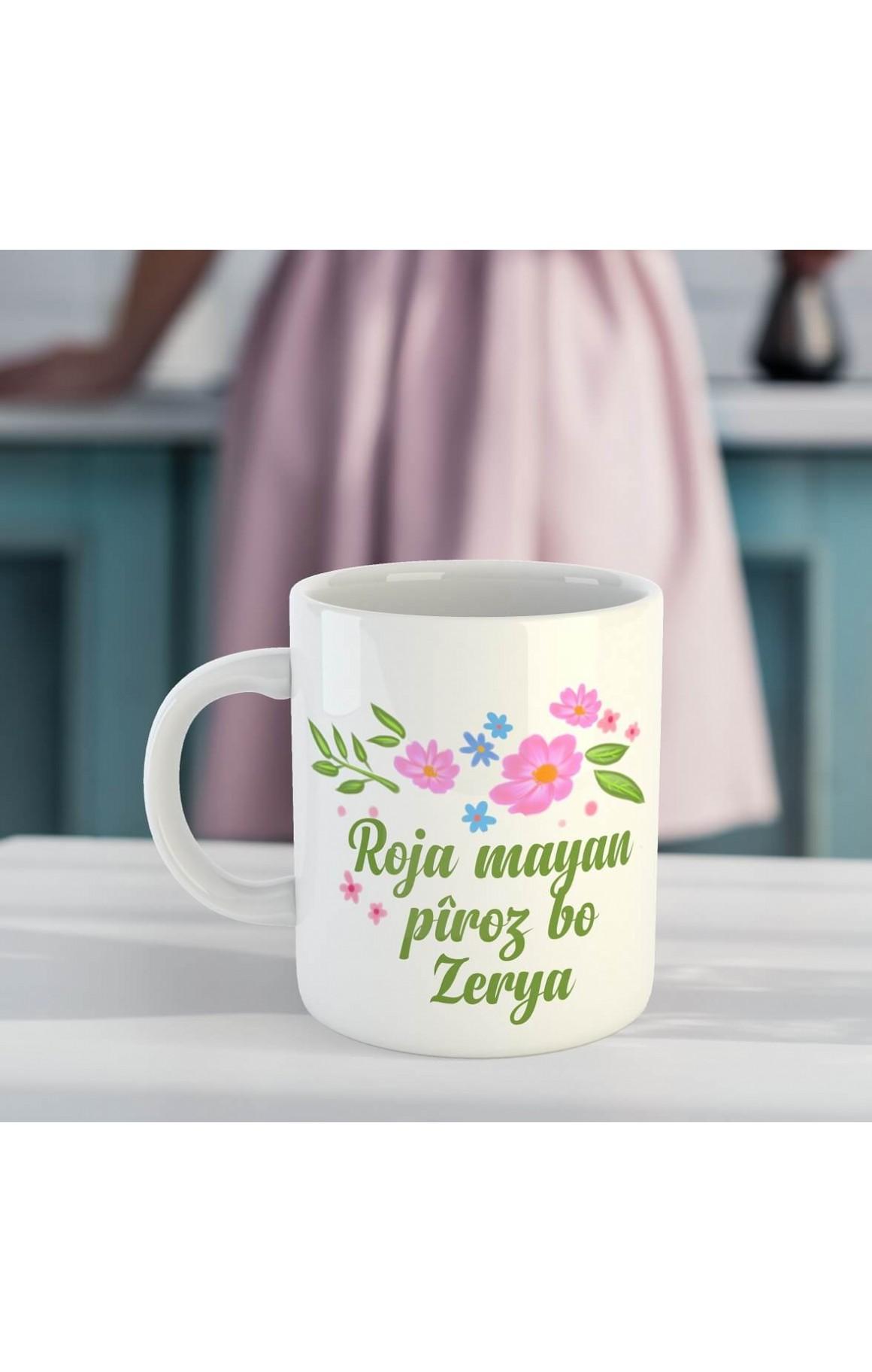 Anneler Gününe Özel İsimli Porselen Kupa - Zazakî