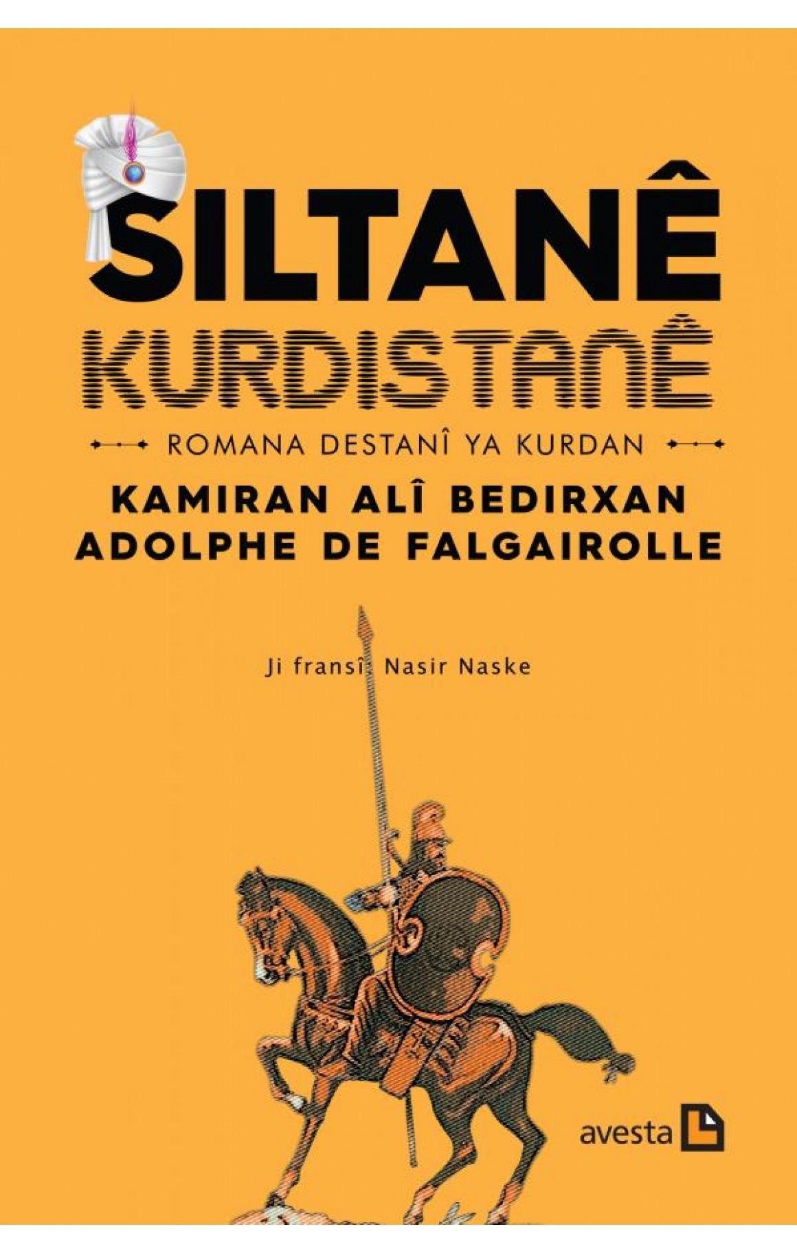 Siltanê Kurdistanê