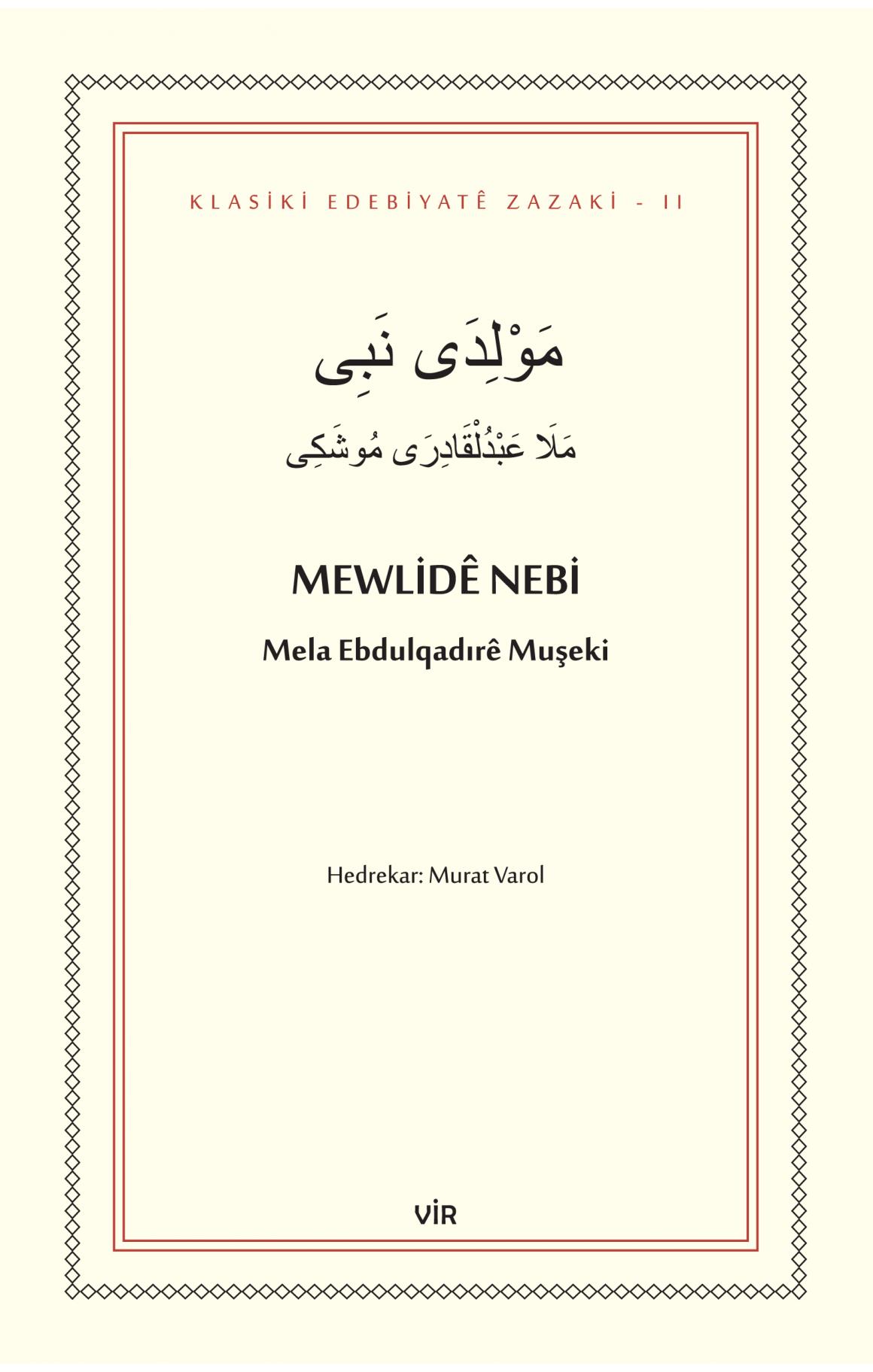 Mewlidê Nebi