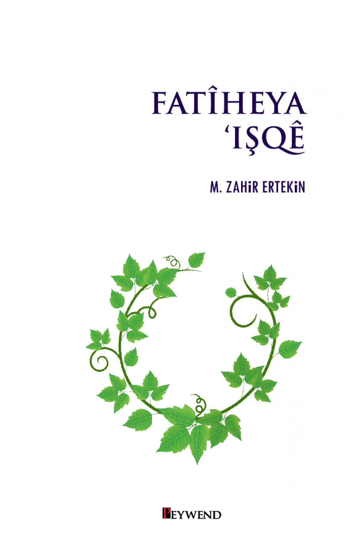 Fatîheya 'işqê