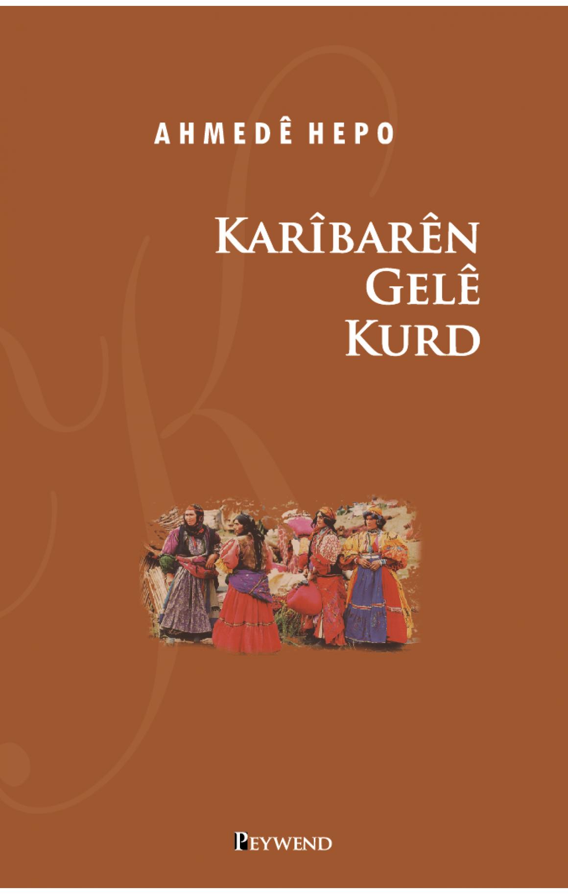 Karîbarên Gelê Kurd