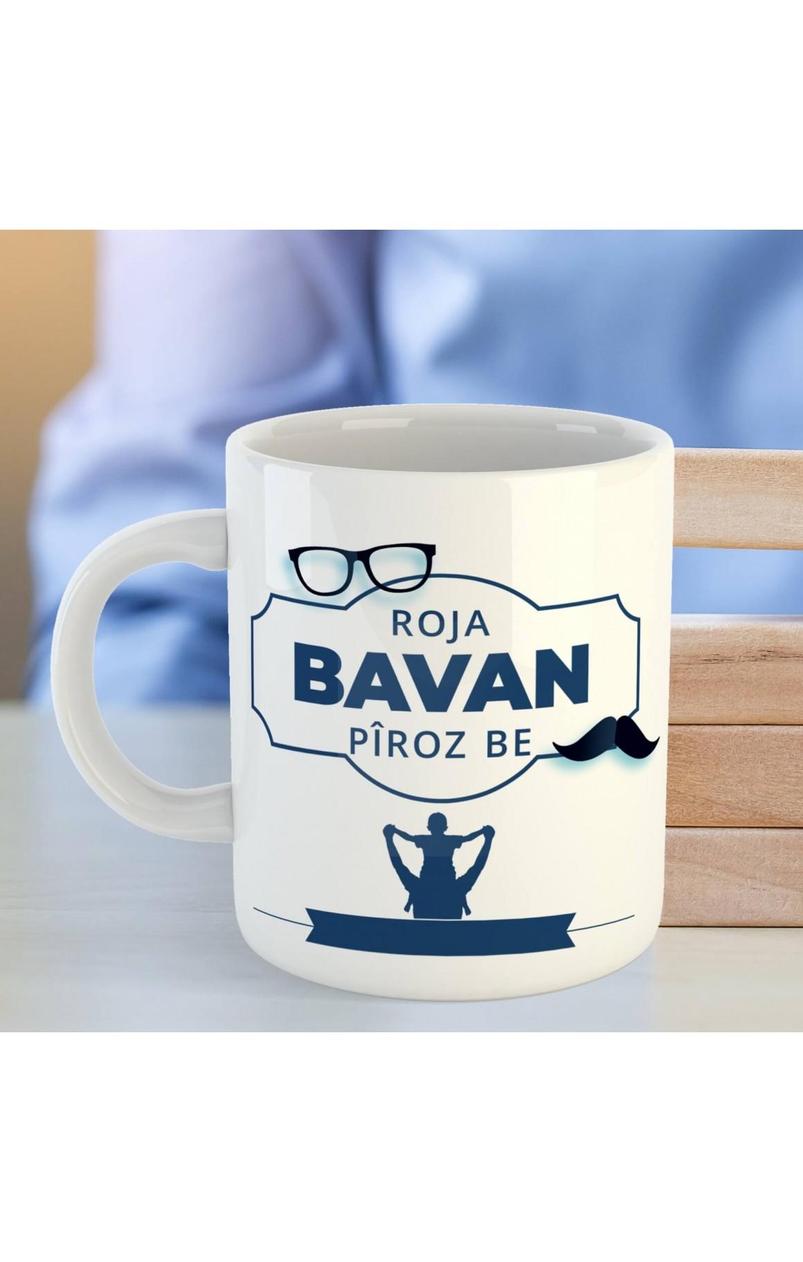 Babalara Özel Porselen Kupa - Roja Bavan Pîroz be