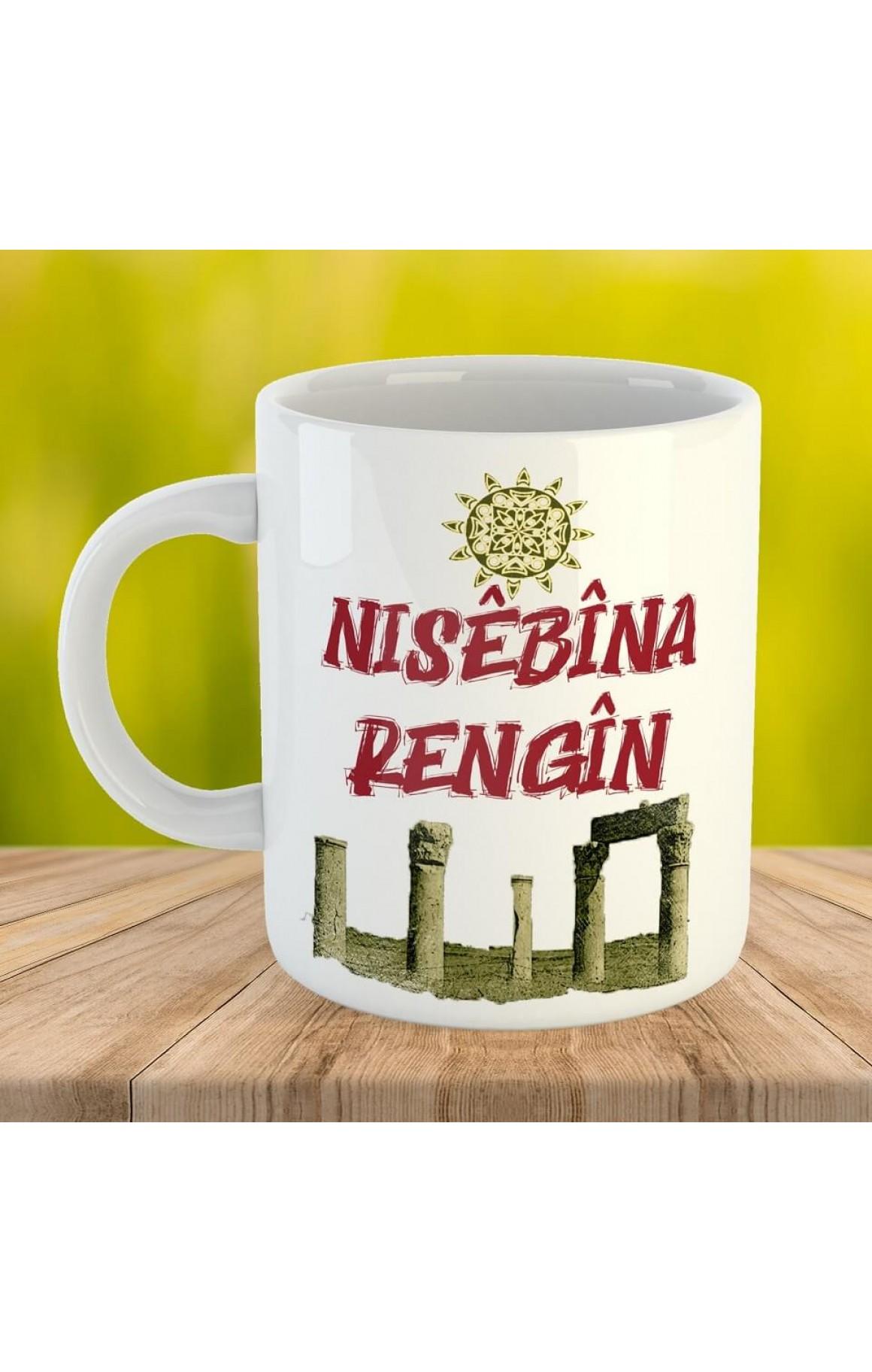 Şehir Porselen Kupa - Nisêbîna Rengîn