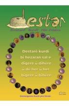 Kovara Destar 1