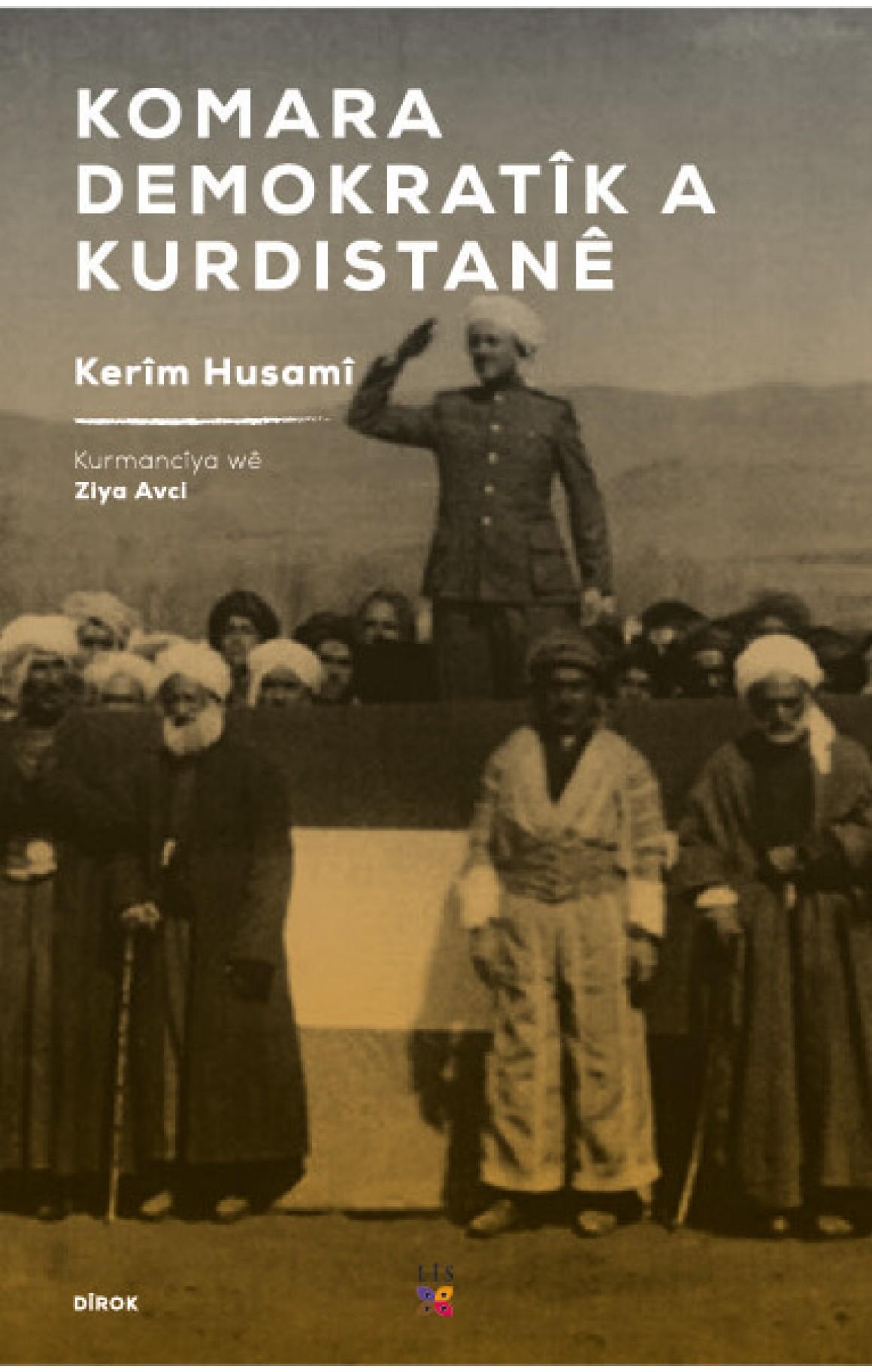 Komara Demokratîk a Kurdistanê (Mahabad)