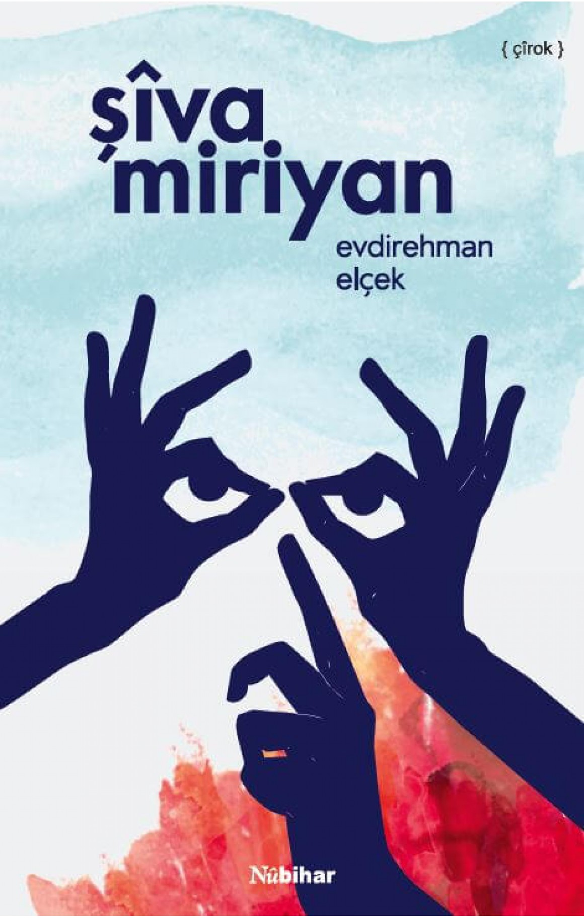 Şîva Miriyan