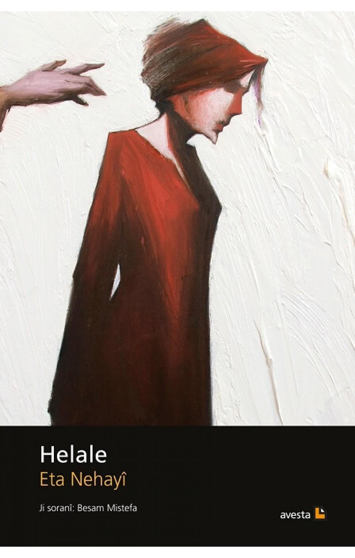 Helale