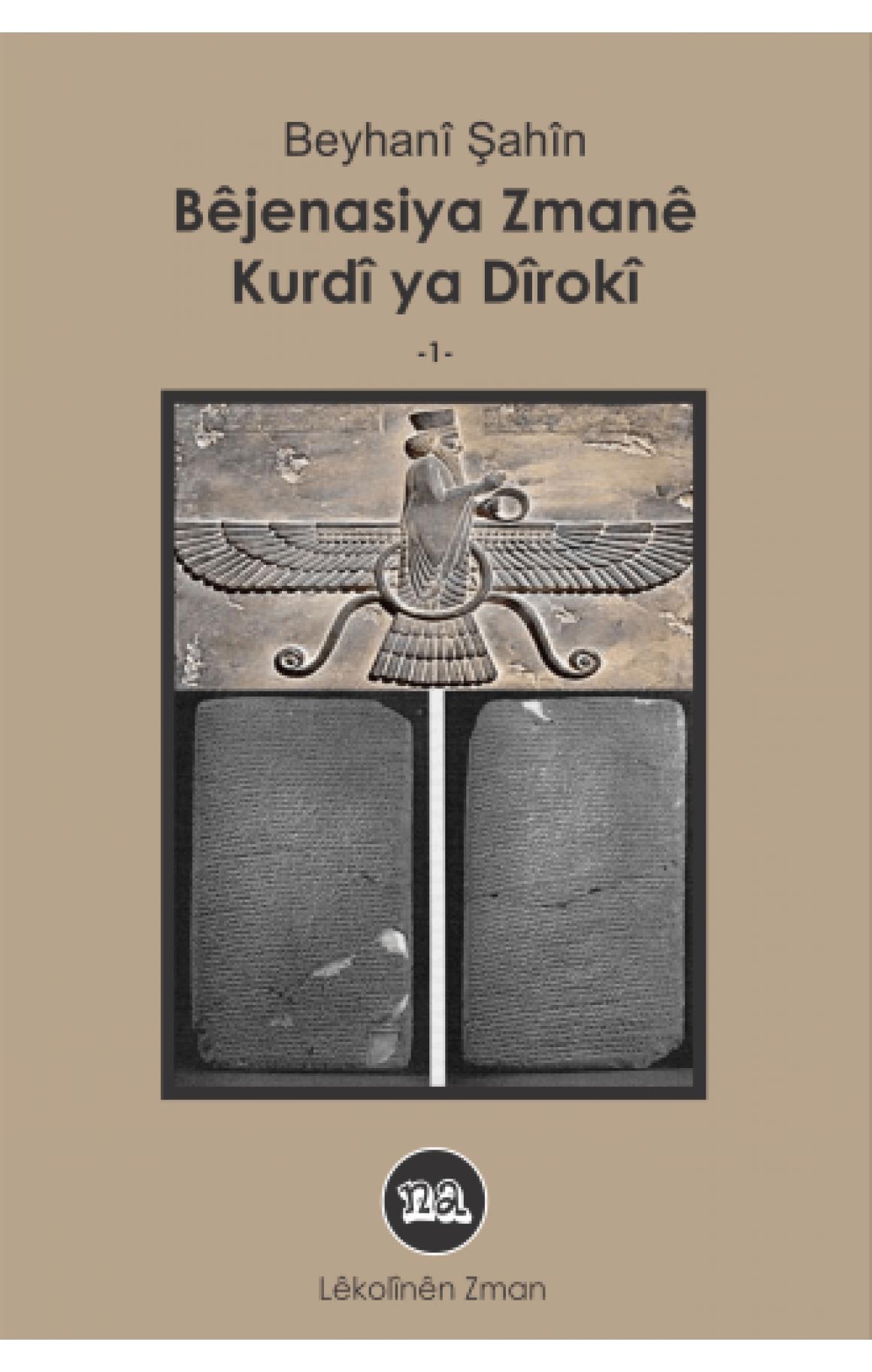Bêjenasiya Zmanê Kurdî ya Dîrokî