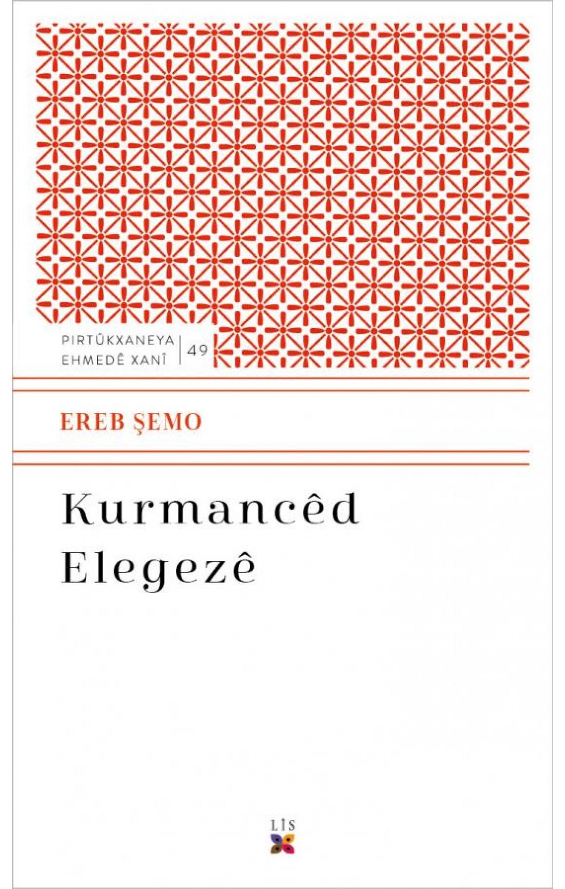 Kurmancêd Elegezê