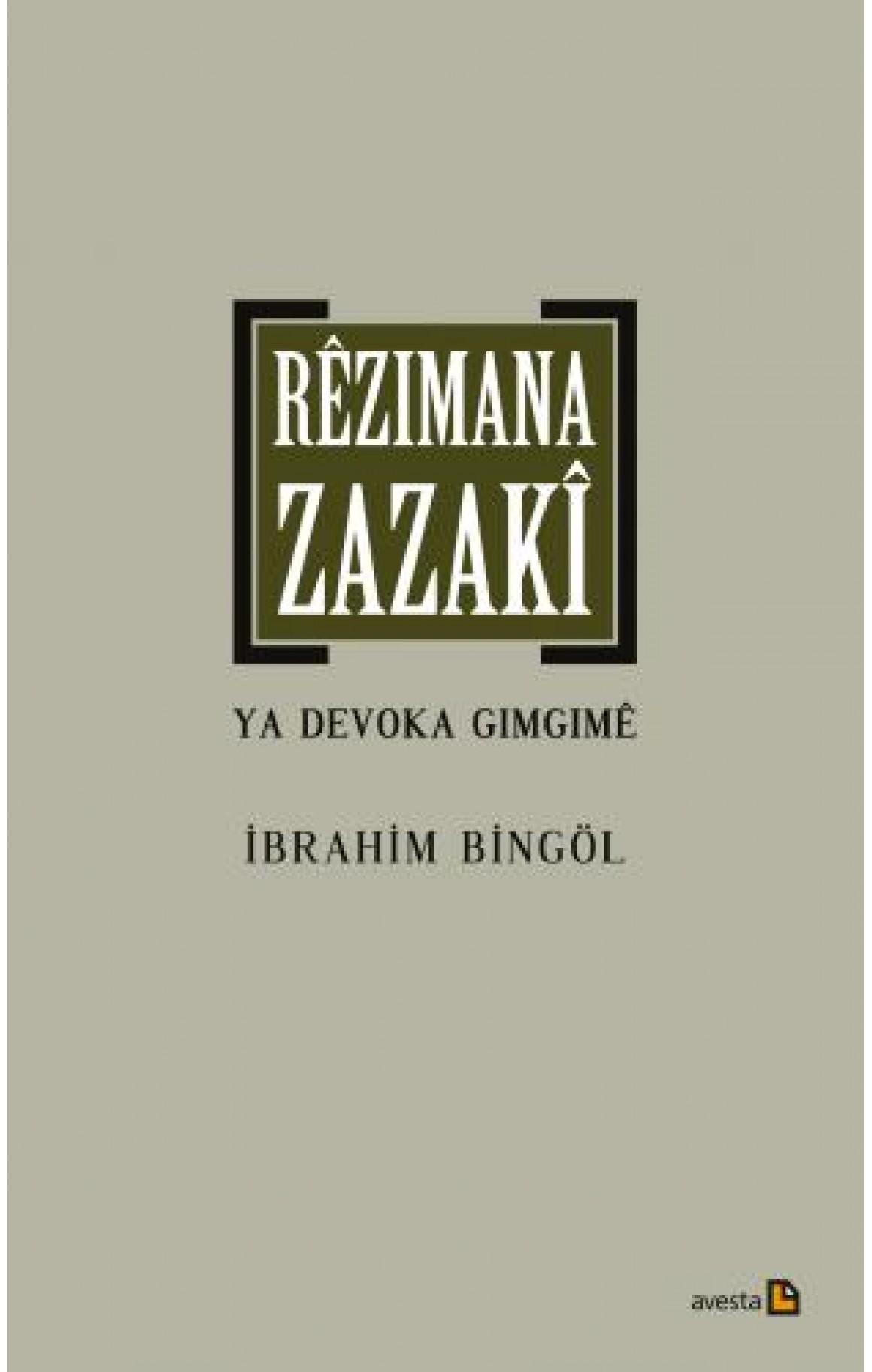 Rêzimana Zazakî ya Devoka Gimgimê