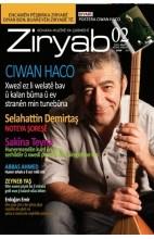 Ziryab 2