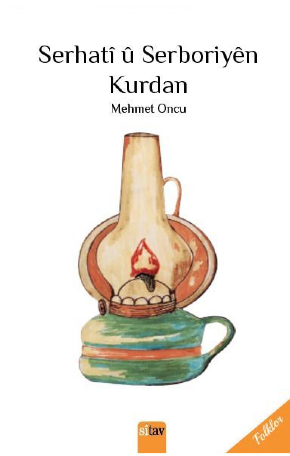 Serhatî û Serboriyên Kurdan