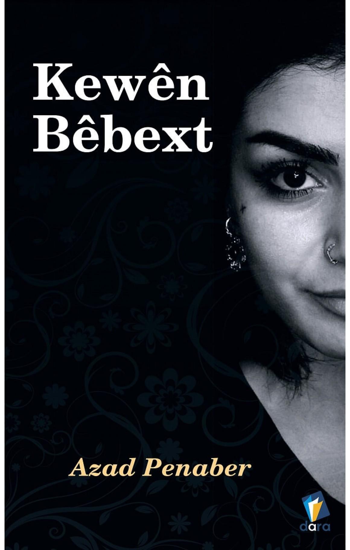 Kewên Bêbext