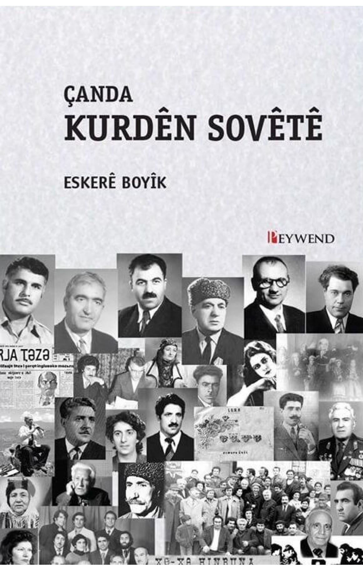 Çanda Kurdên Sovêtê