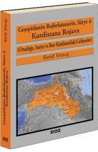 Geşepêdanên Rojhelatanavin, Sûrye û Kurdistana Rojava