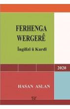 Ferhenga Wergerê Îngilîzî û Kurdî