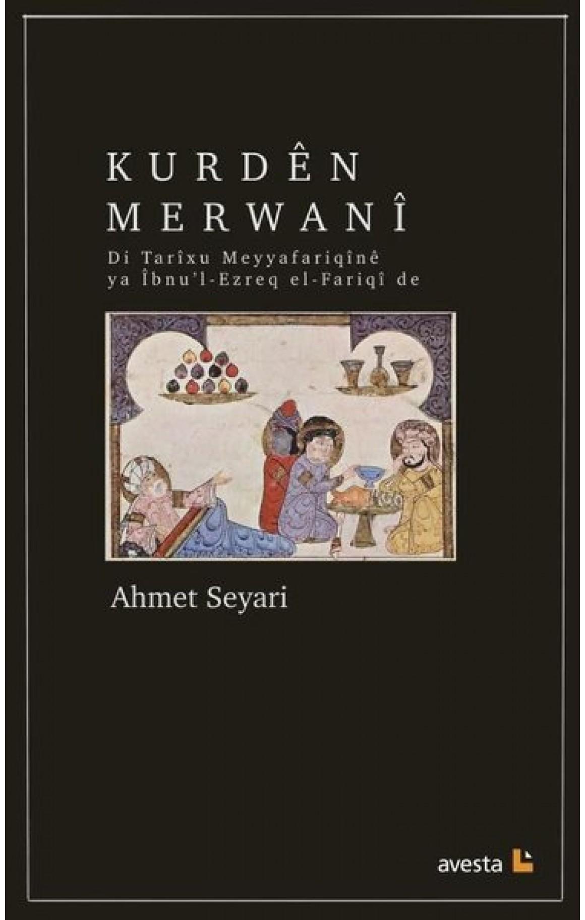 Kurdên Merwanî