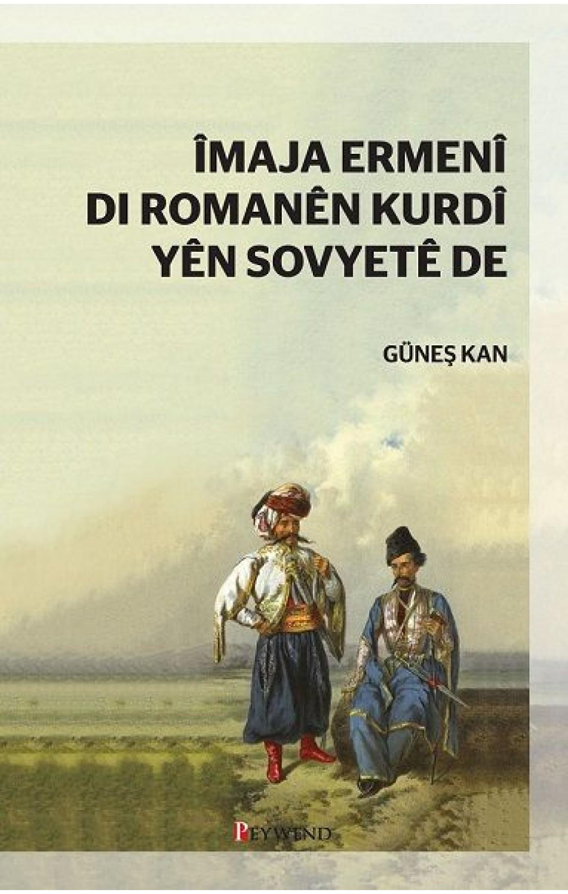 Îmaja Ermenî di Romanên Kurdî yên Sovyetê de