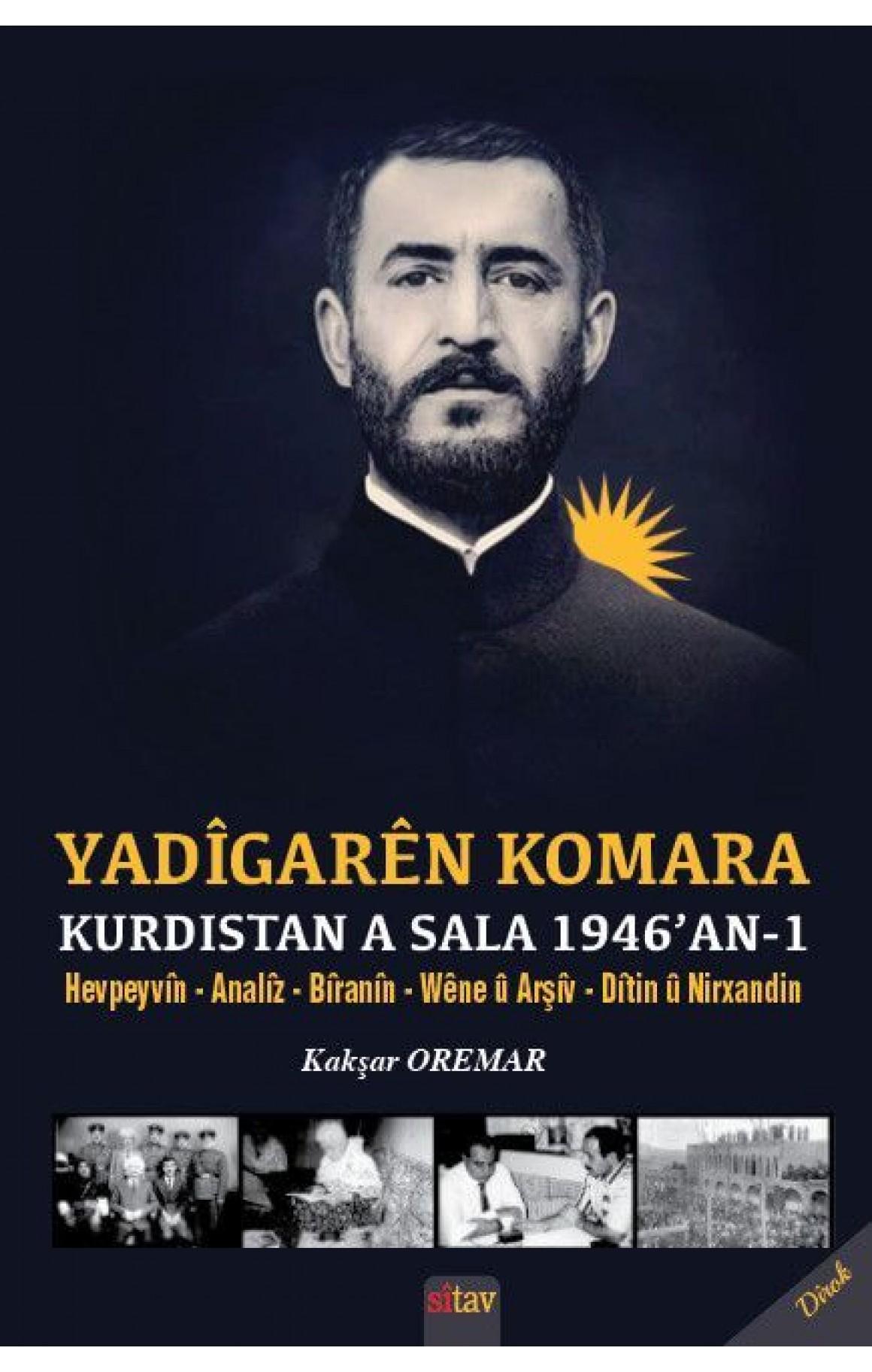 Yadîgarên Komara Kurdistan a Sala 1946'an  1
