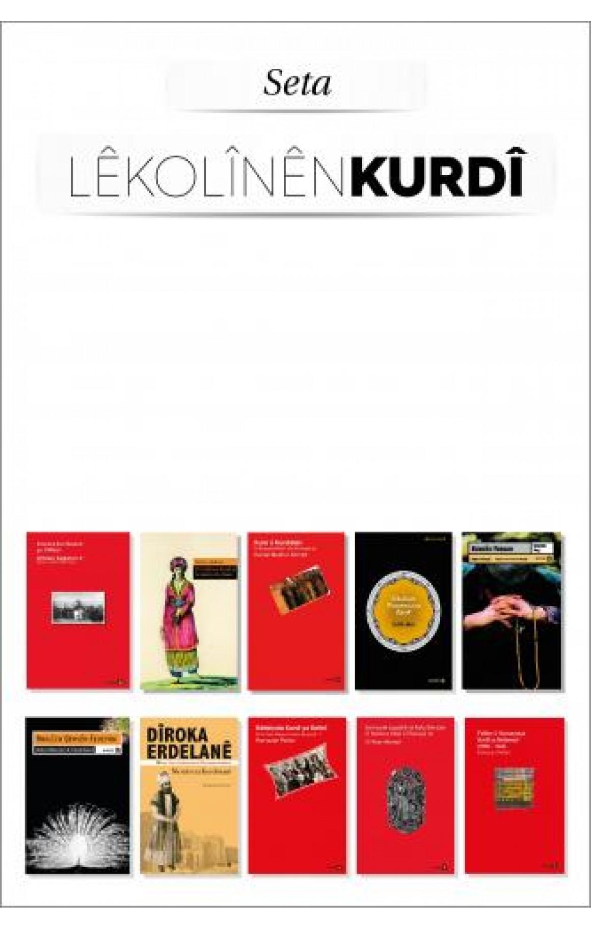 Seta Lêkolînên Kurdî
