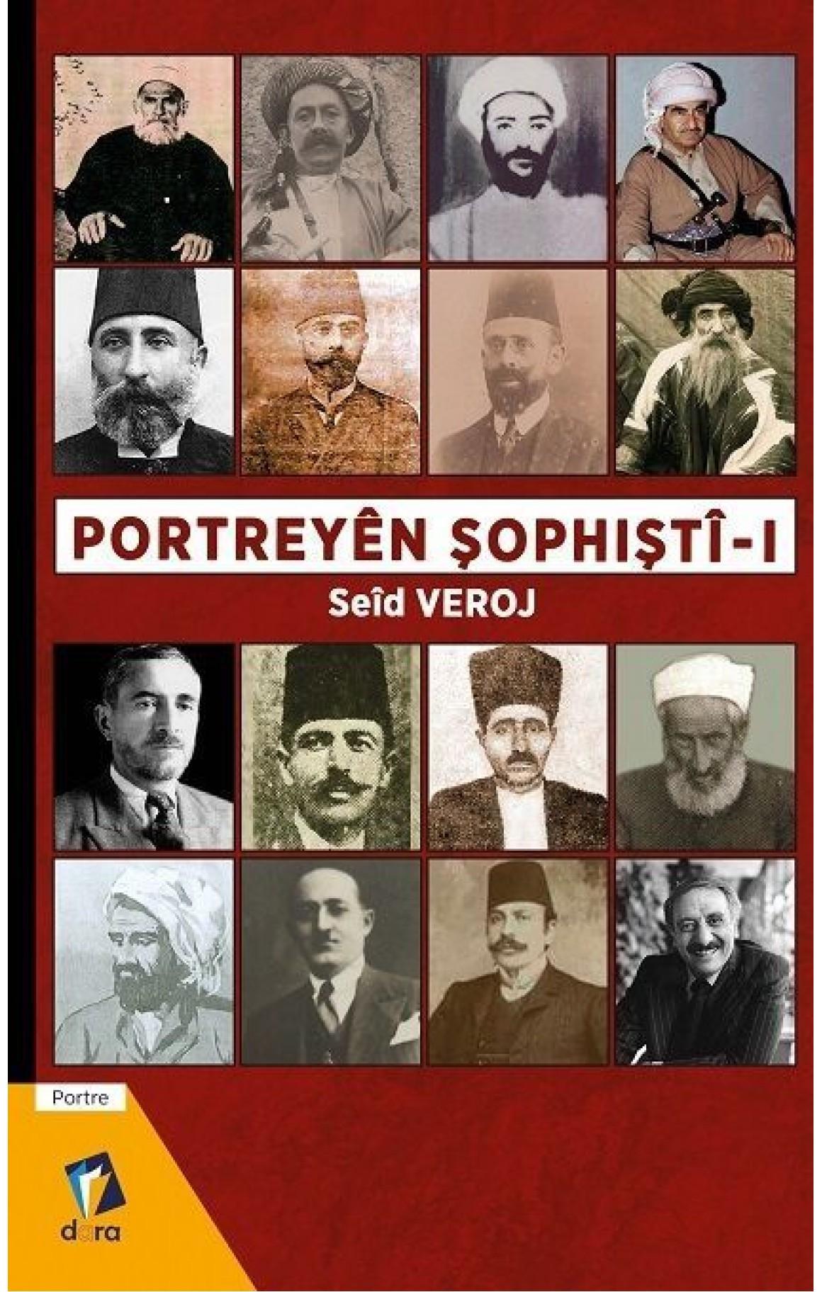 Portreyên Şophiştî - 1