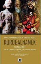 Kurdgalnamek (Kurdbêjname)
