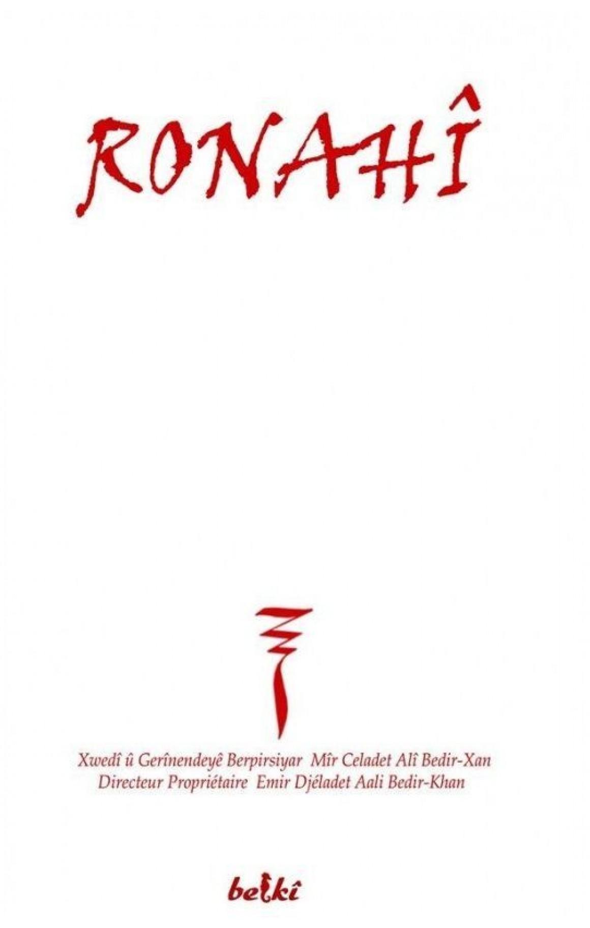 Ronahî