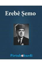 Erebê Şemo Seti