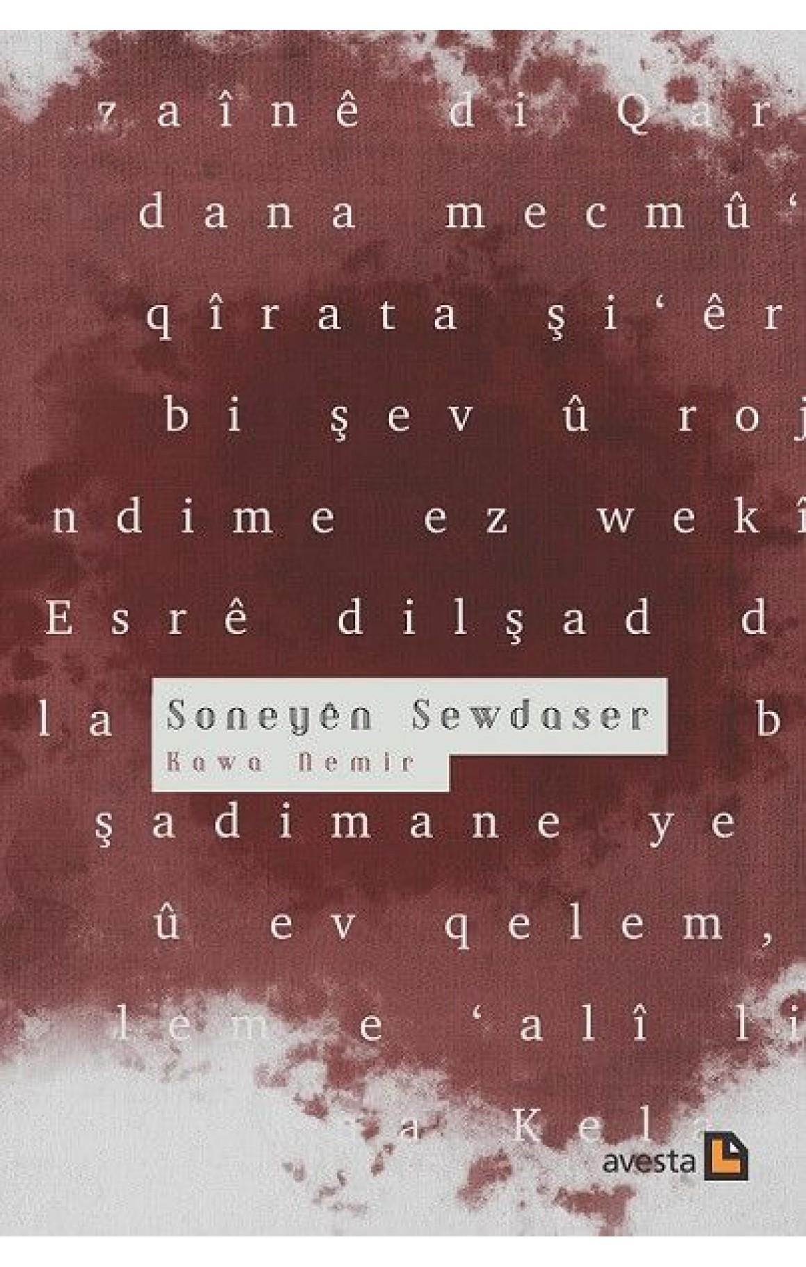 Soneyên Sewdaser