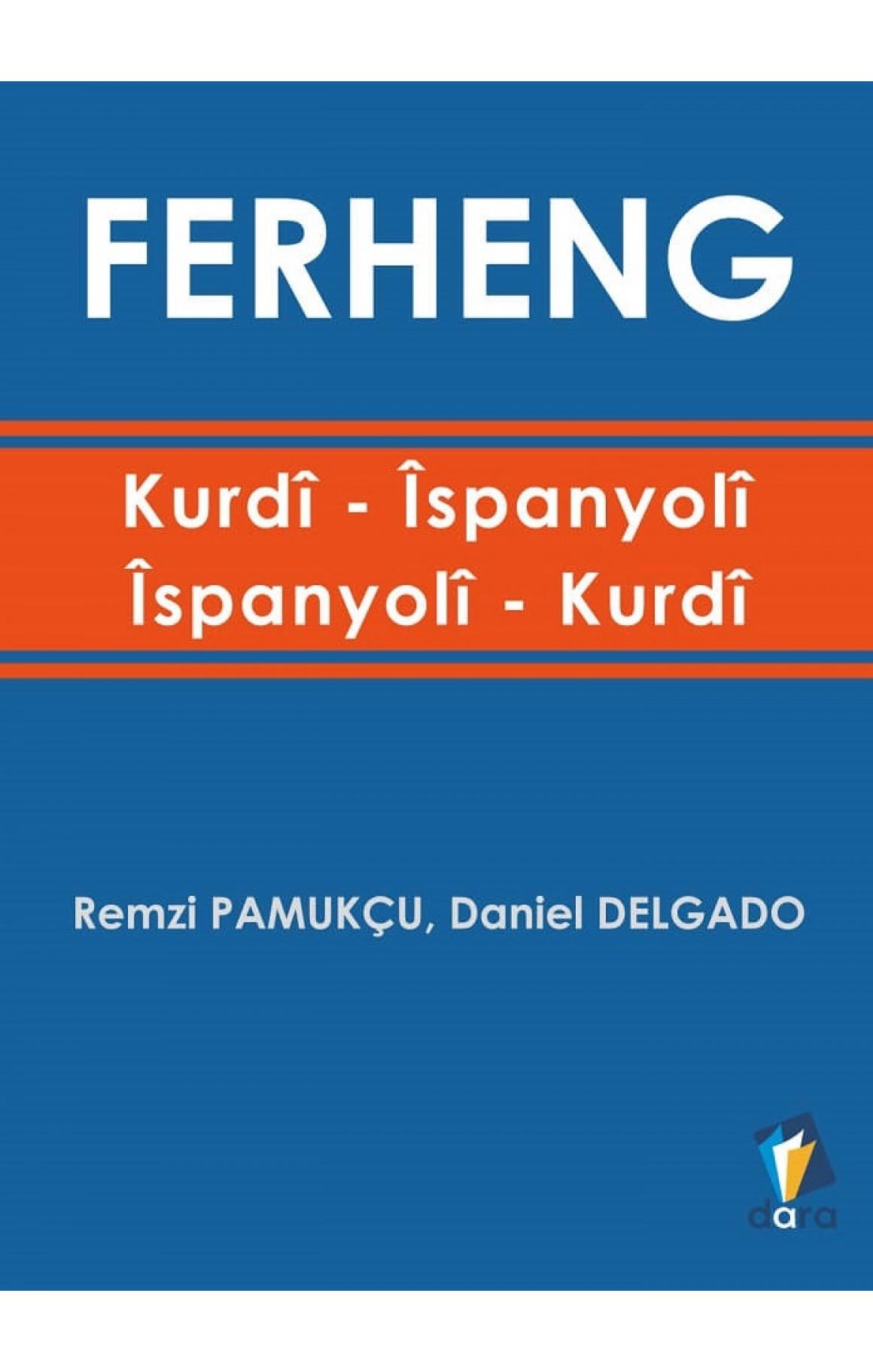 Ferhenga Kurdî Îspanyolî - Îspanyolî Kurdî