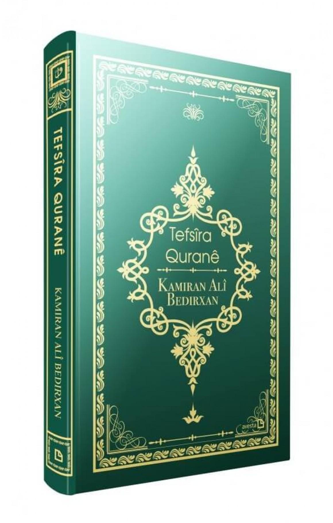 Tefsîra Quranê - Çapa Taybet