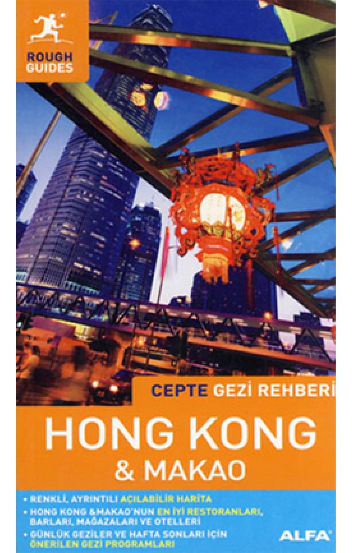 Cepte Gezi Rehberi Hong Kong - Makao