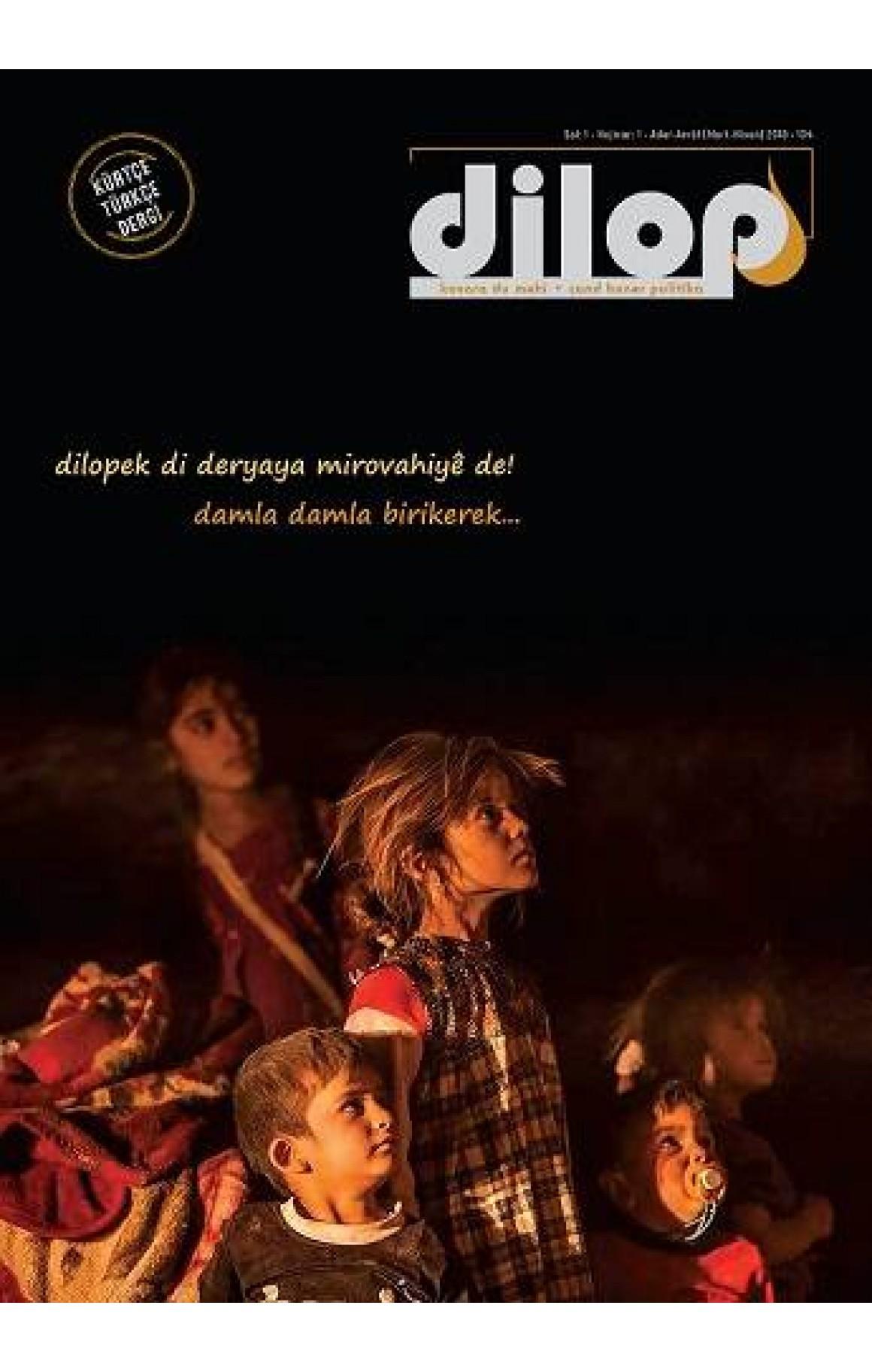 Dilop  1