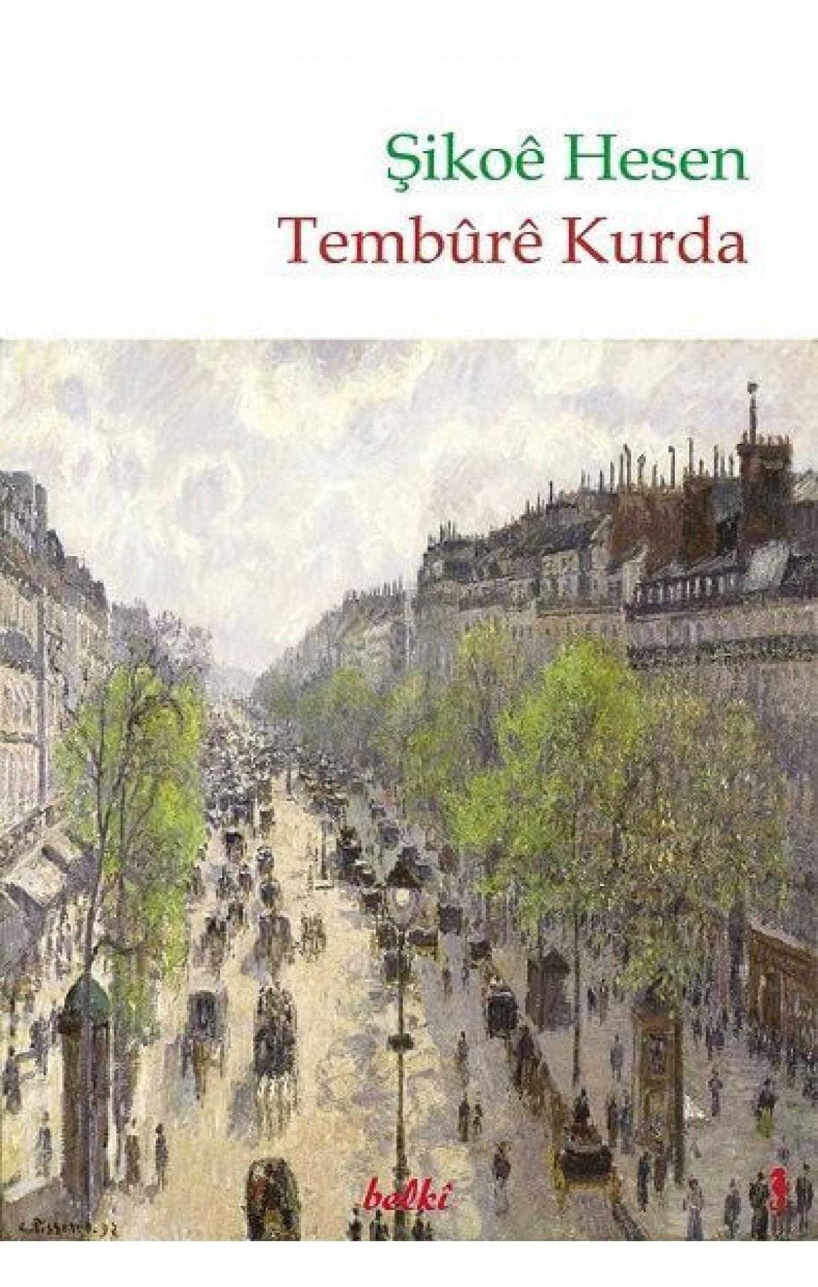 Tembûrê kurda