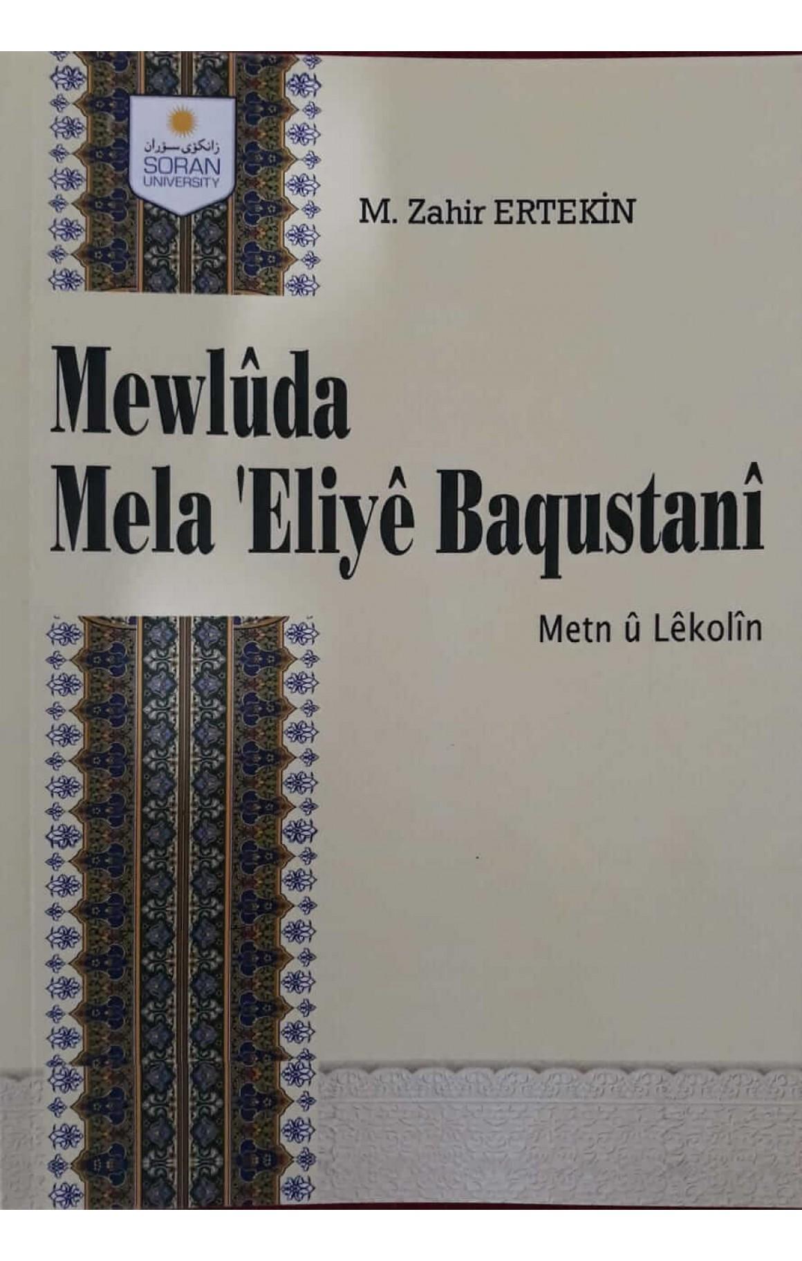 Mewlûda Mela Eliyê Baqustanî