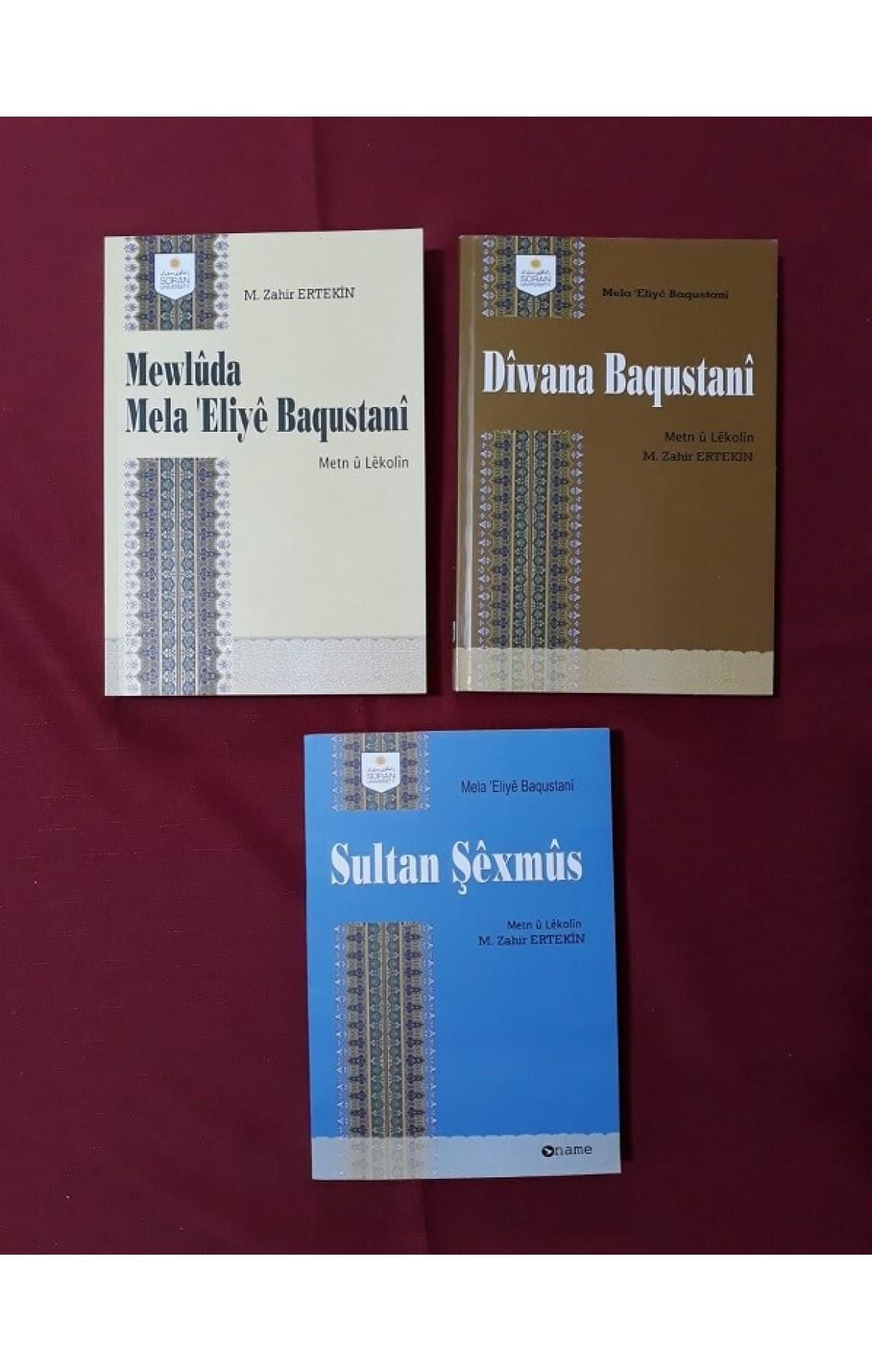 Seta Mela Eliyê Baqustanî