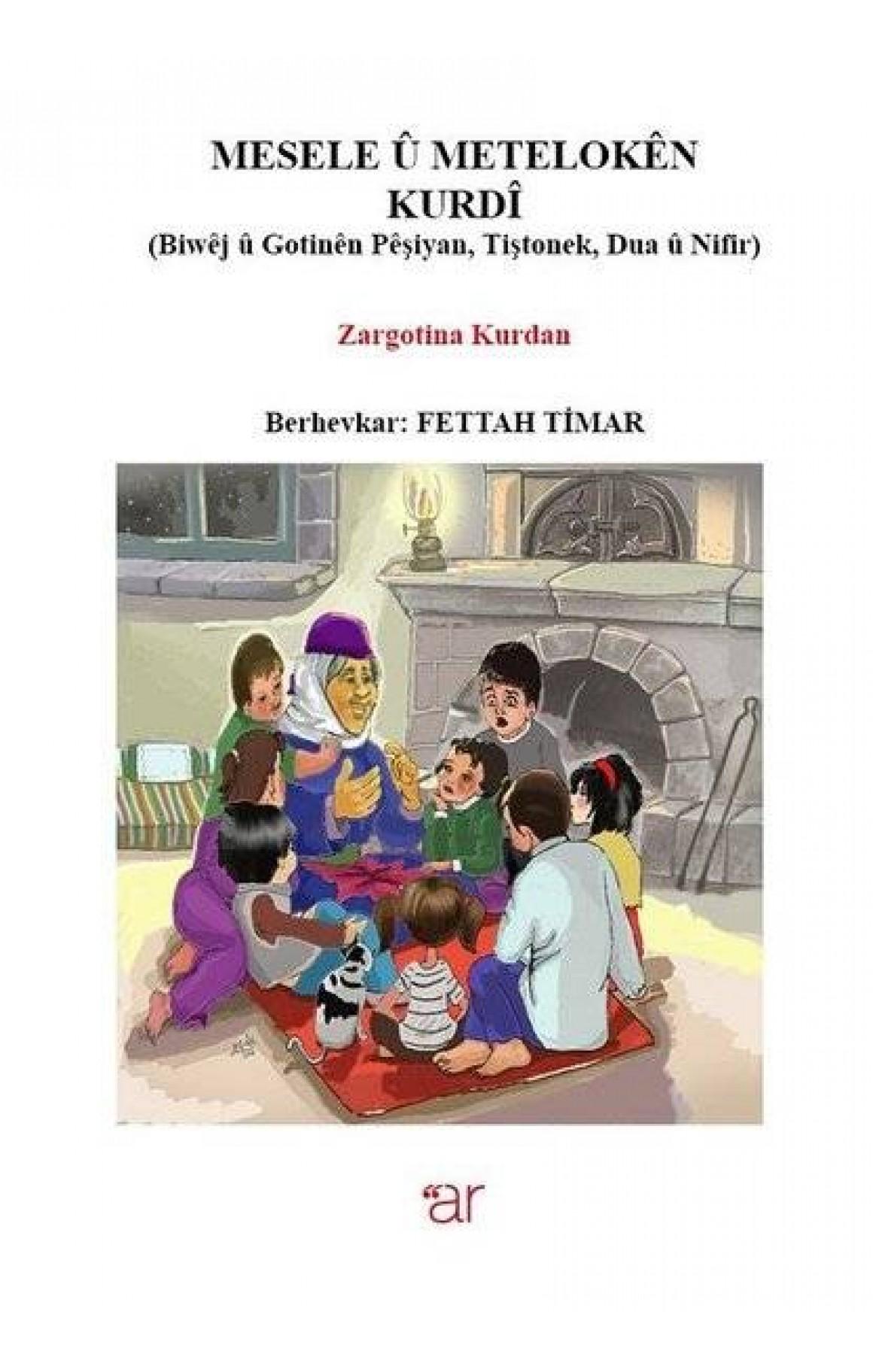 Mesele U Metelokên Kurdî