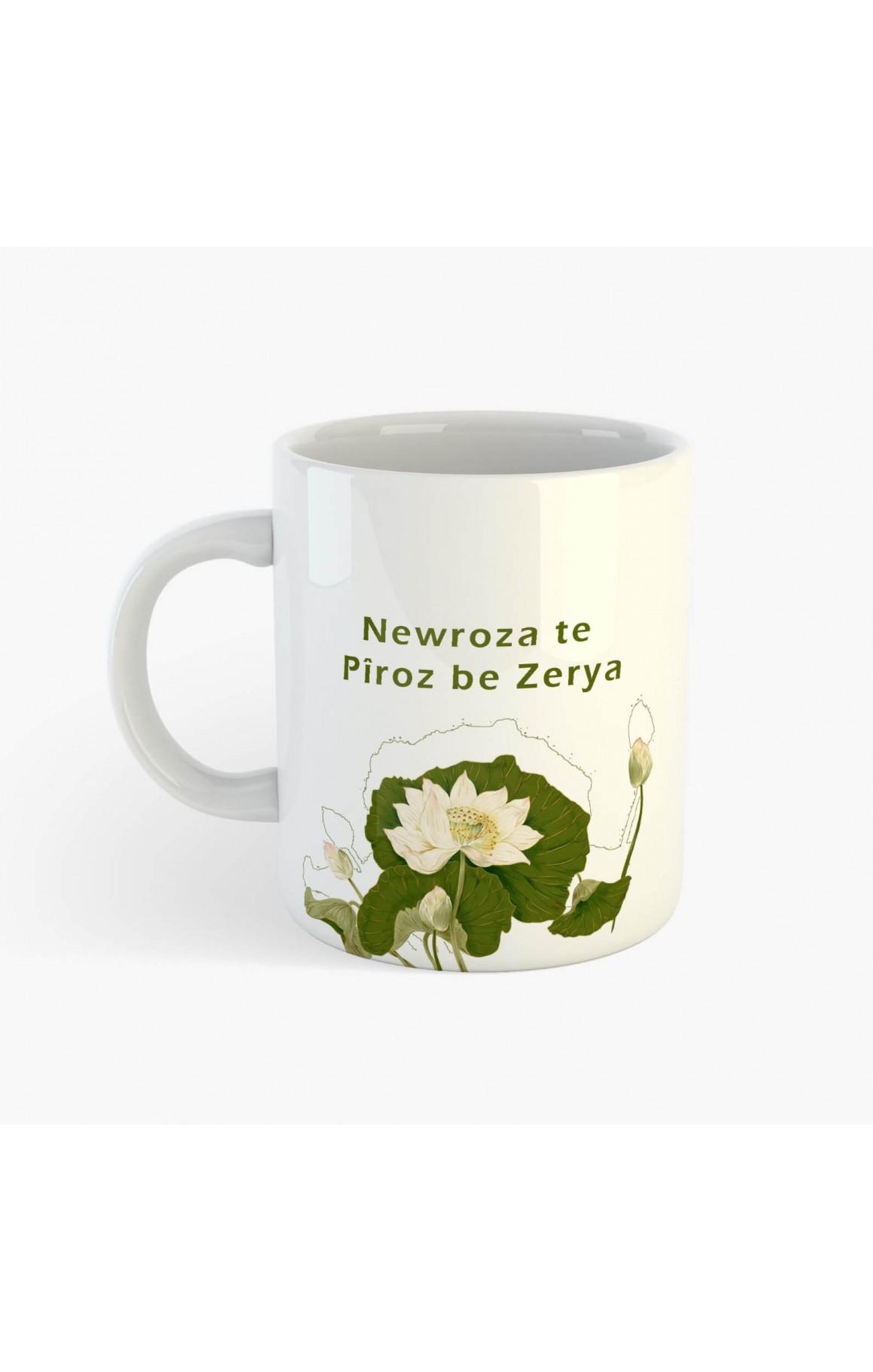 Kişiye Özel İsimli Newroz Porselen Kupa 2