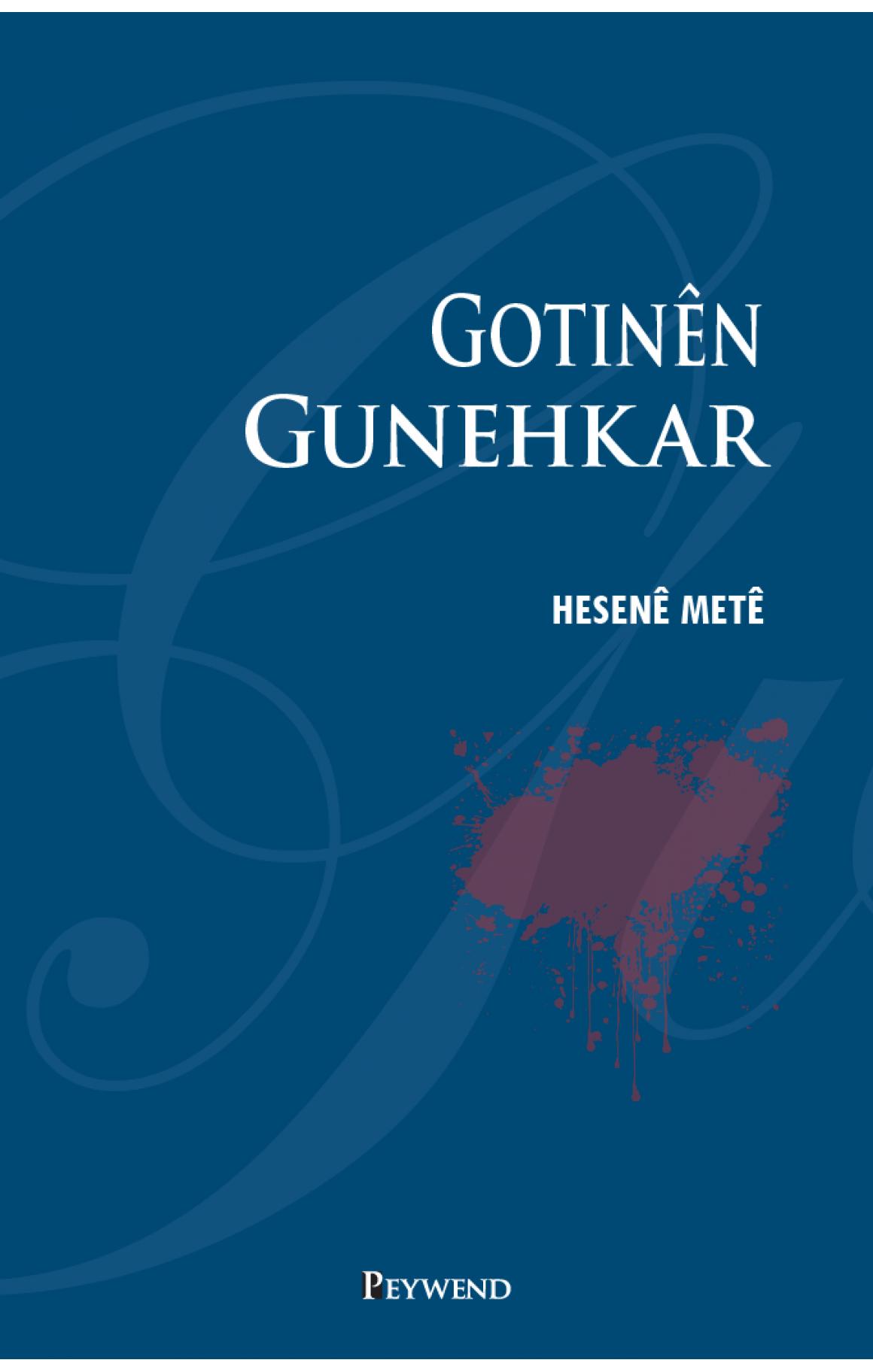 Gotinên Gunehkar