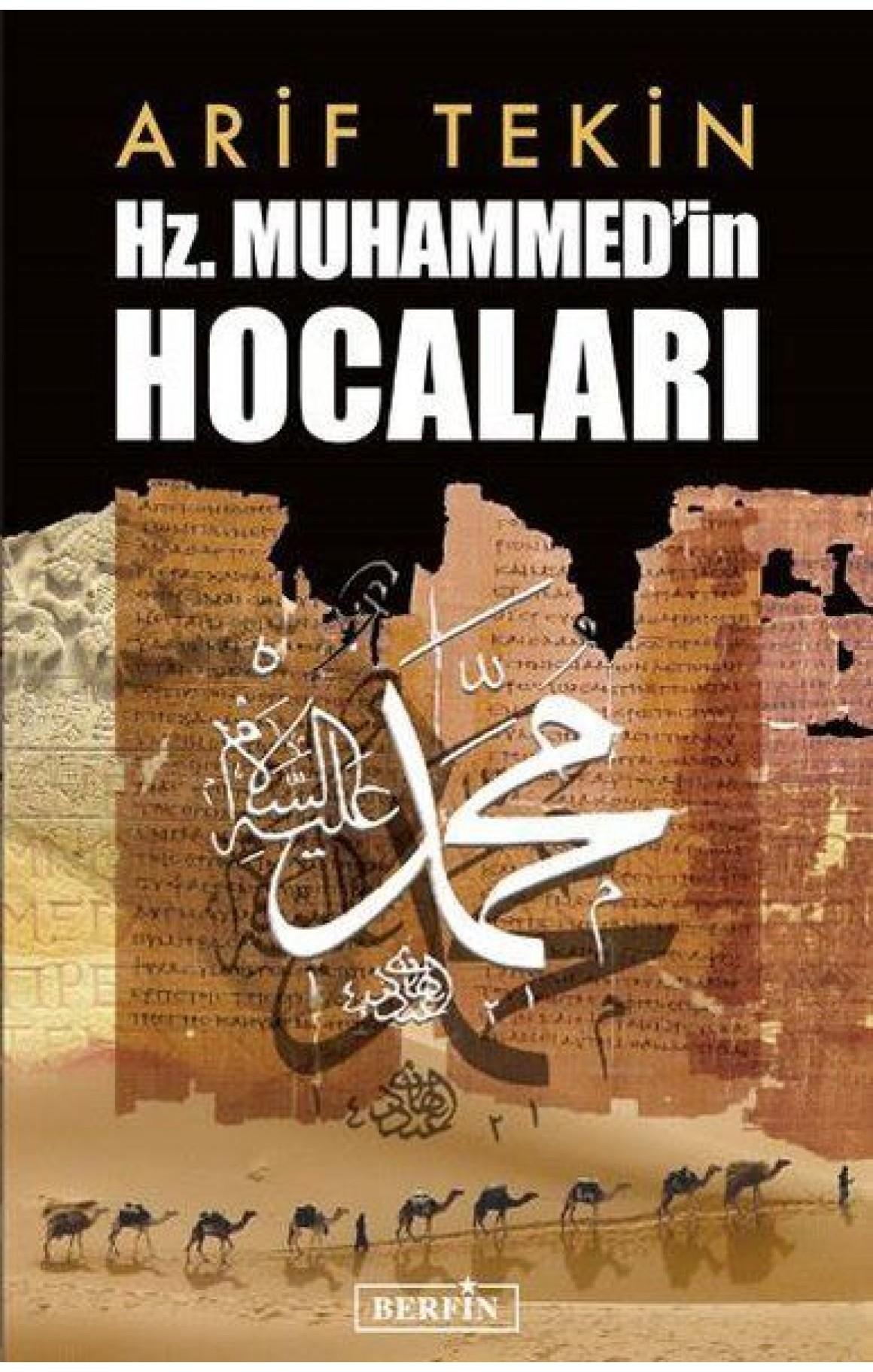 Hz. Muhammedin Hocaları
