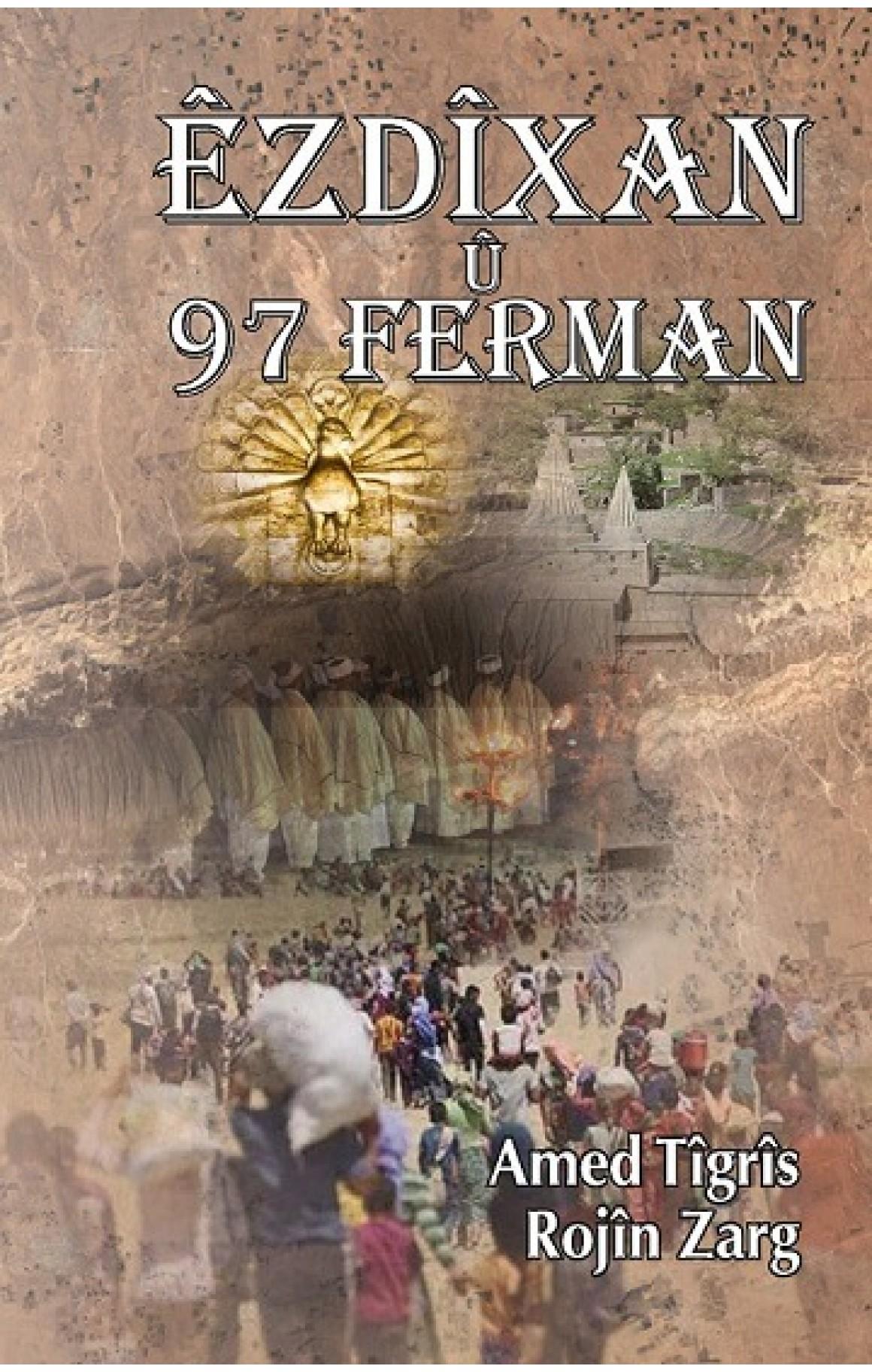 Êzdîxan û 97 Ferman
