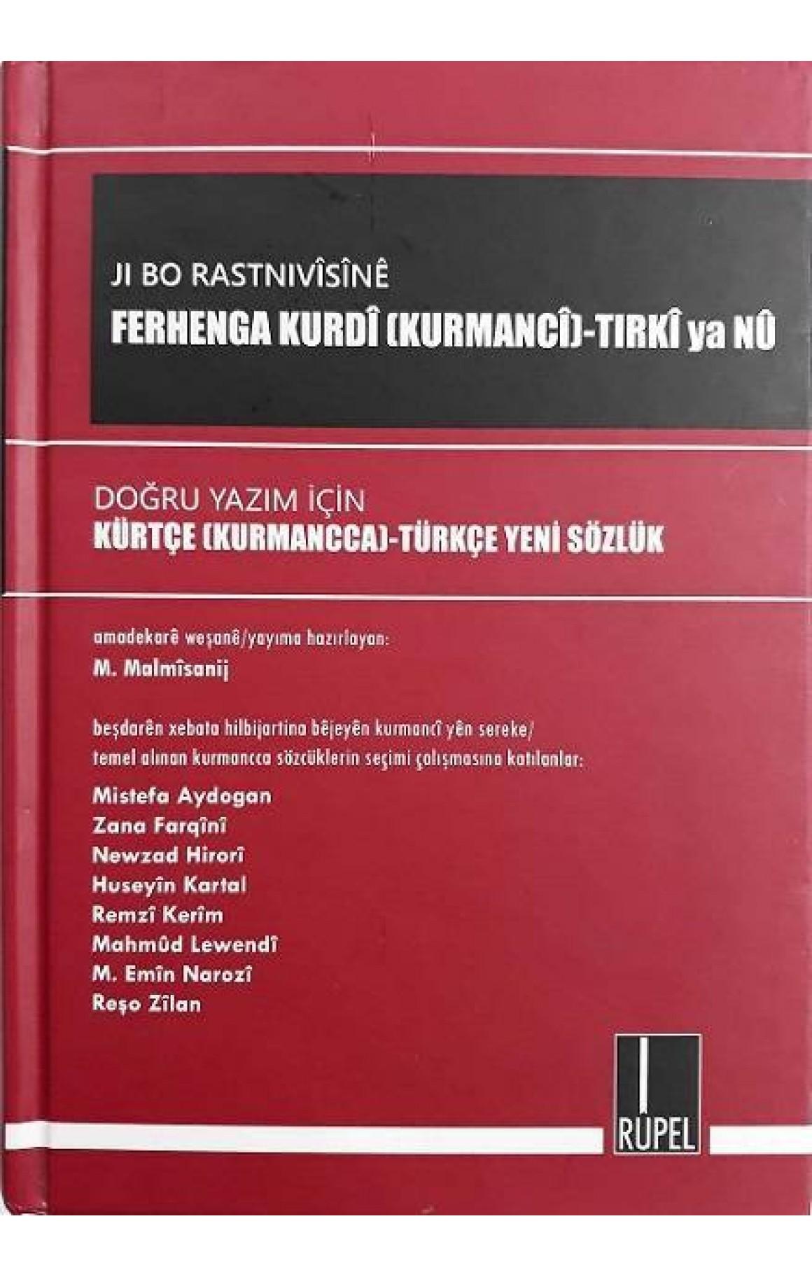 Ferhanga Kurdî (Kurmancî)-Tirkî  Türkçe-Kürtçe (cîlda taybet û berfirehkirî)
