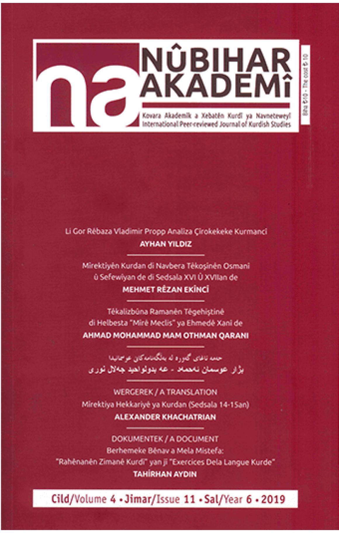 Nûbihar Akademi 11